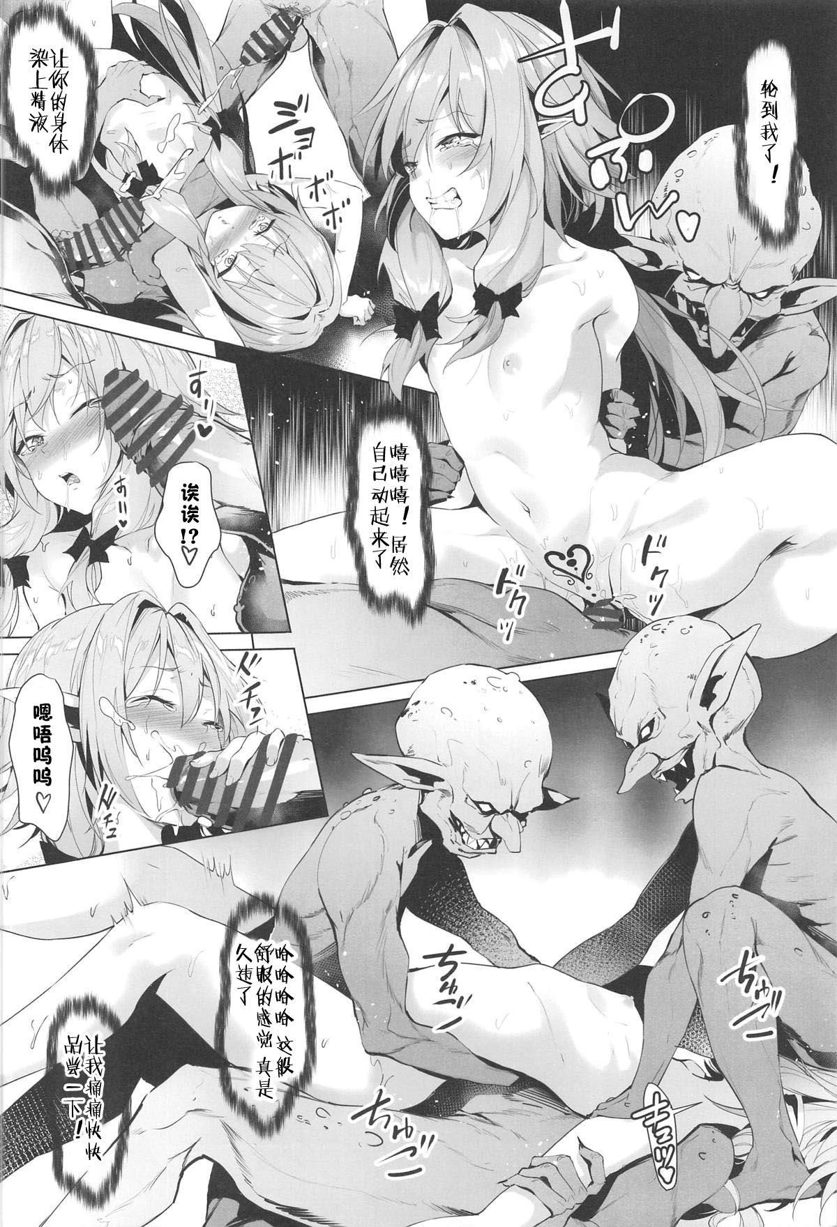 Moshi Onna Seirei ga Goblin ni Tsukamattara... 9