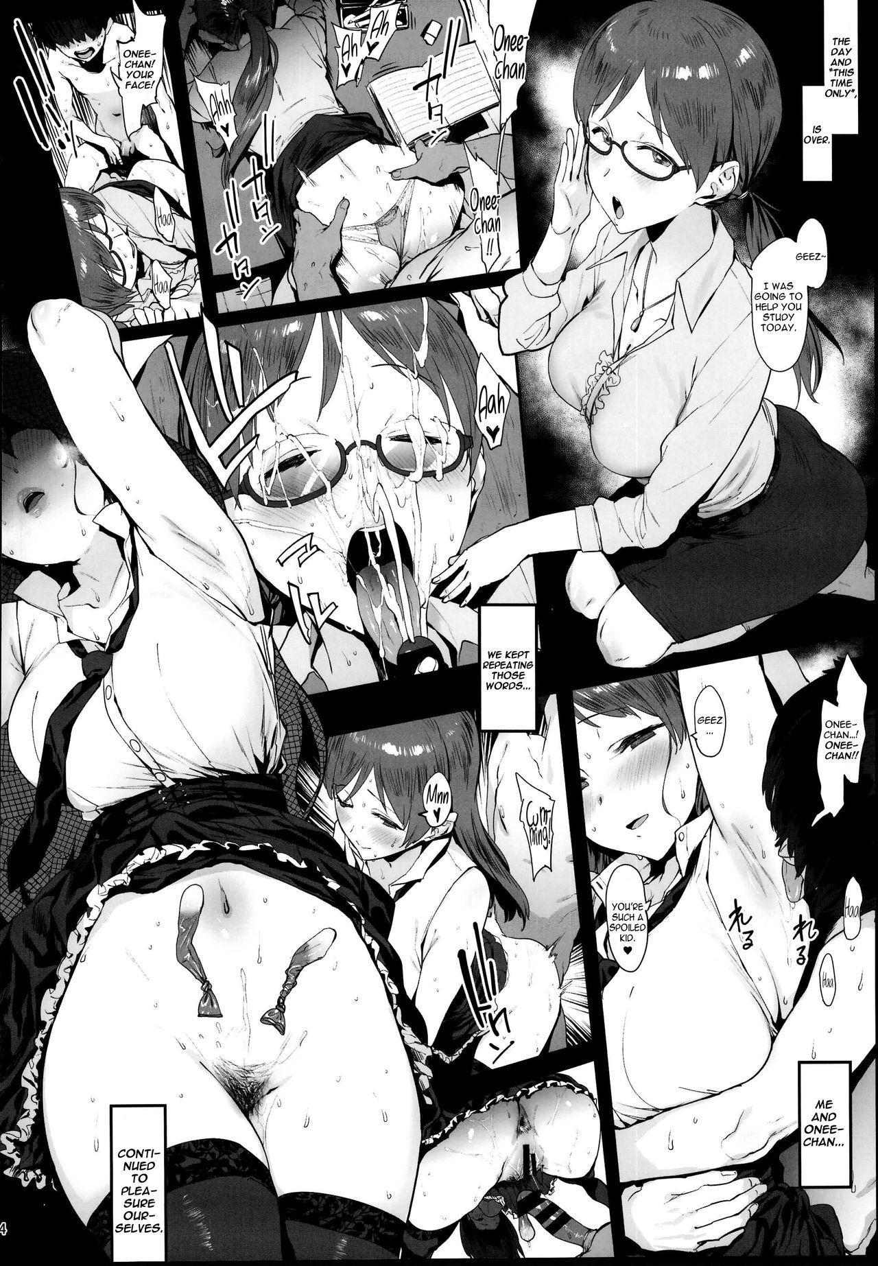 Nitta no Onee-chan 12