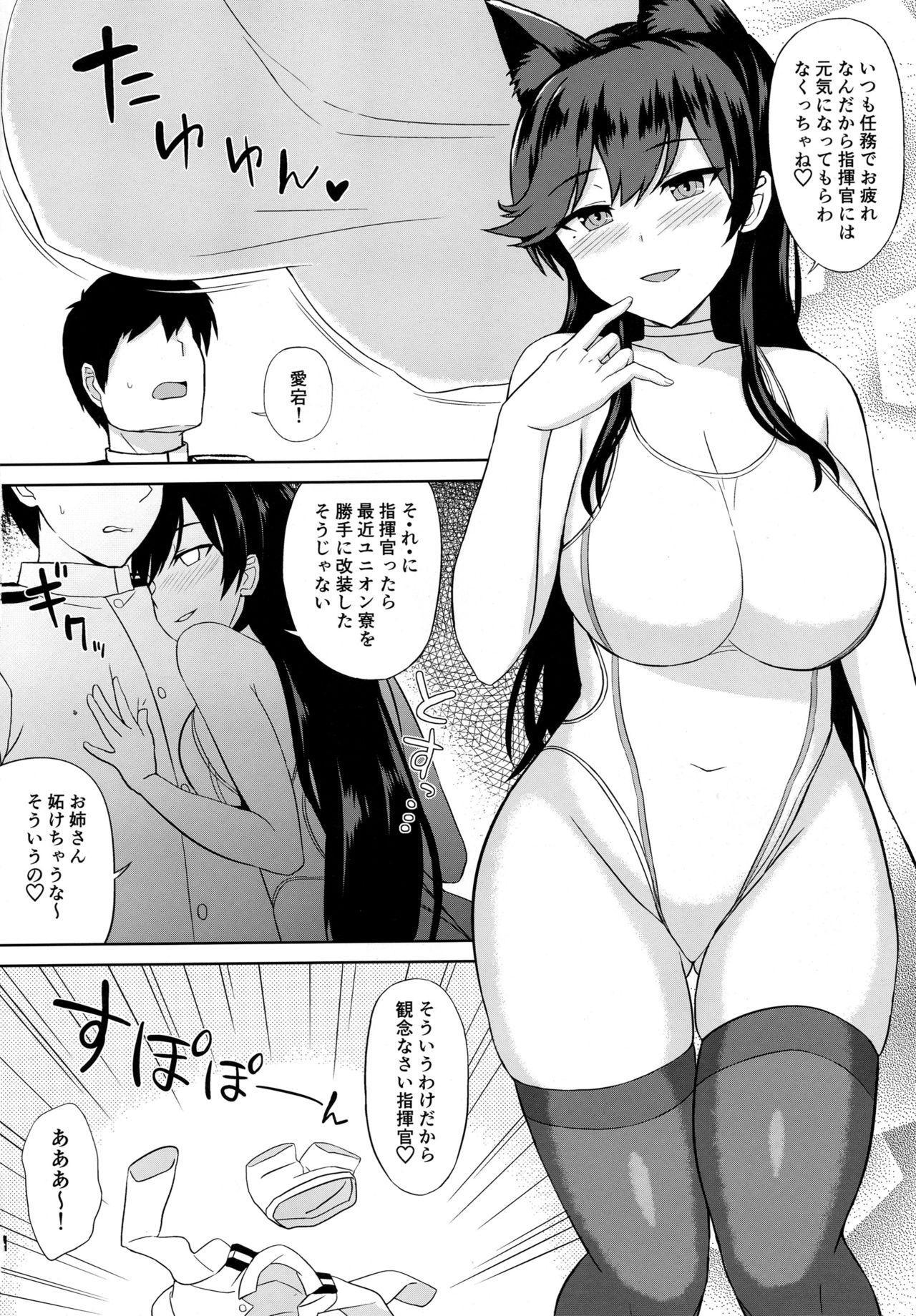 (C95) [Kaki no Tane (Summer)] AzuLan Soap-bu -Juuou Hen- (Azur Lane) 3