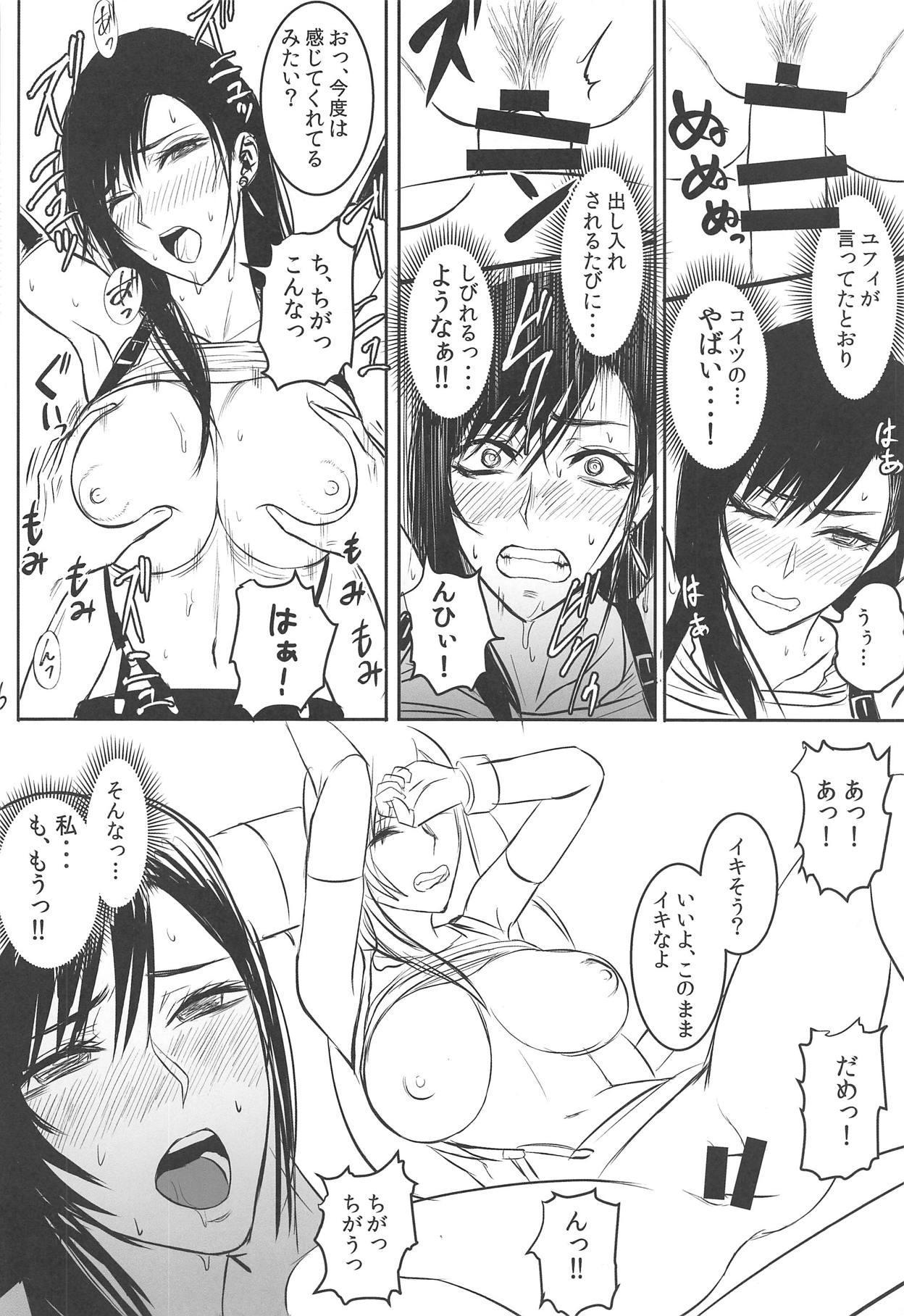 Midgar de Baishun Shitetara Gattsuri Otosareta Ken 16
