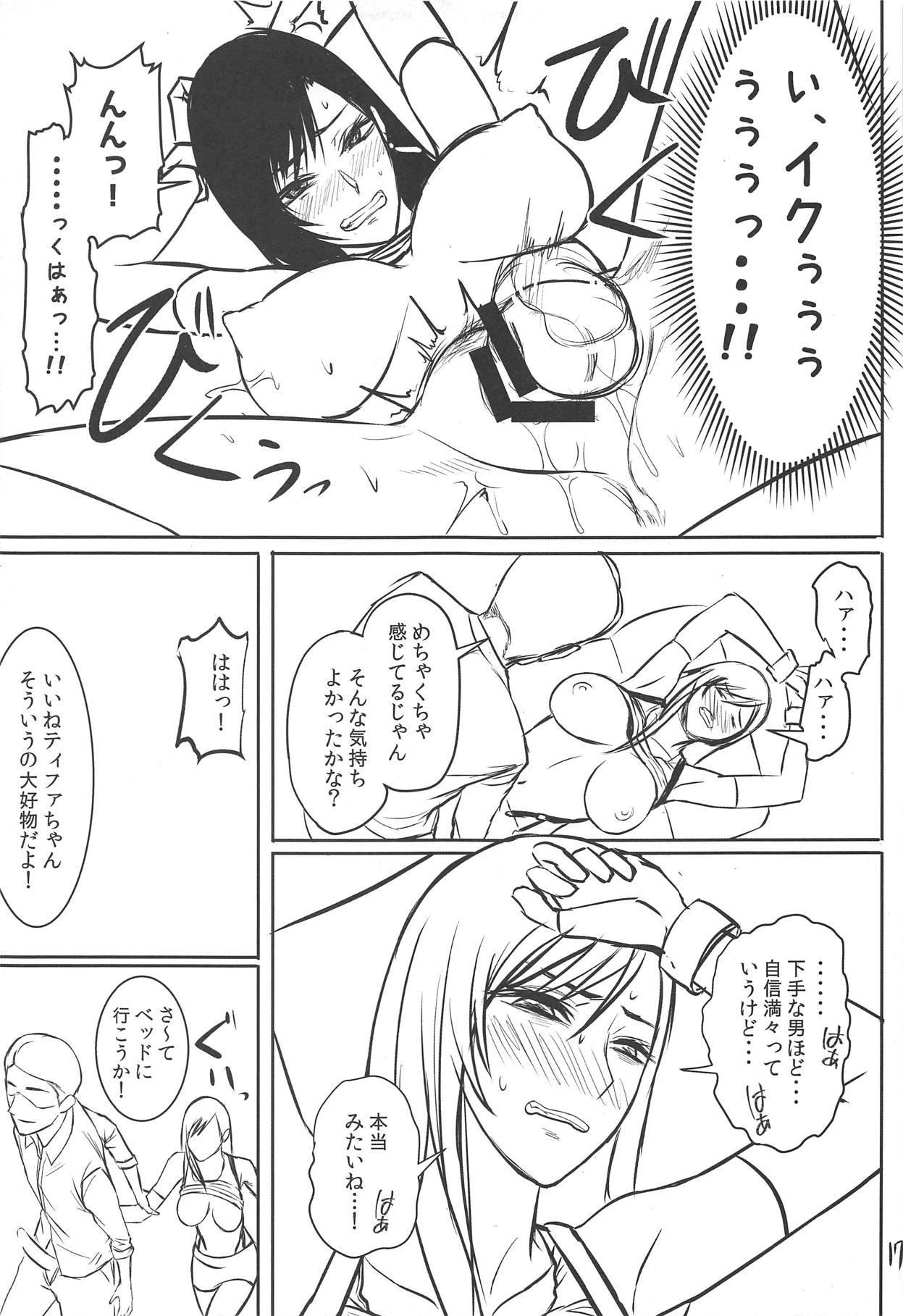 Midgar de Baishun Shitetara Gattsuri Otosareta Ken 17