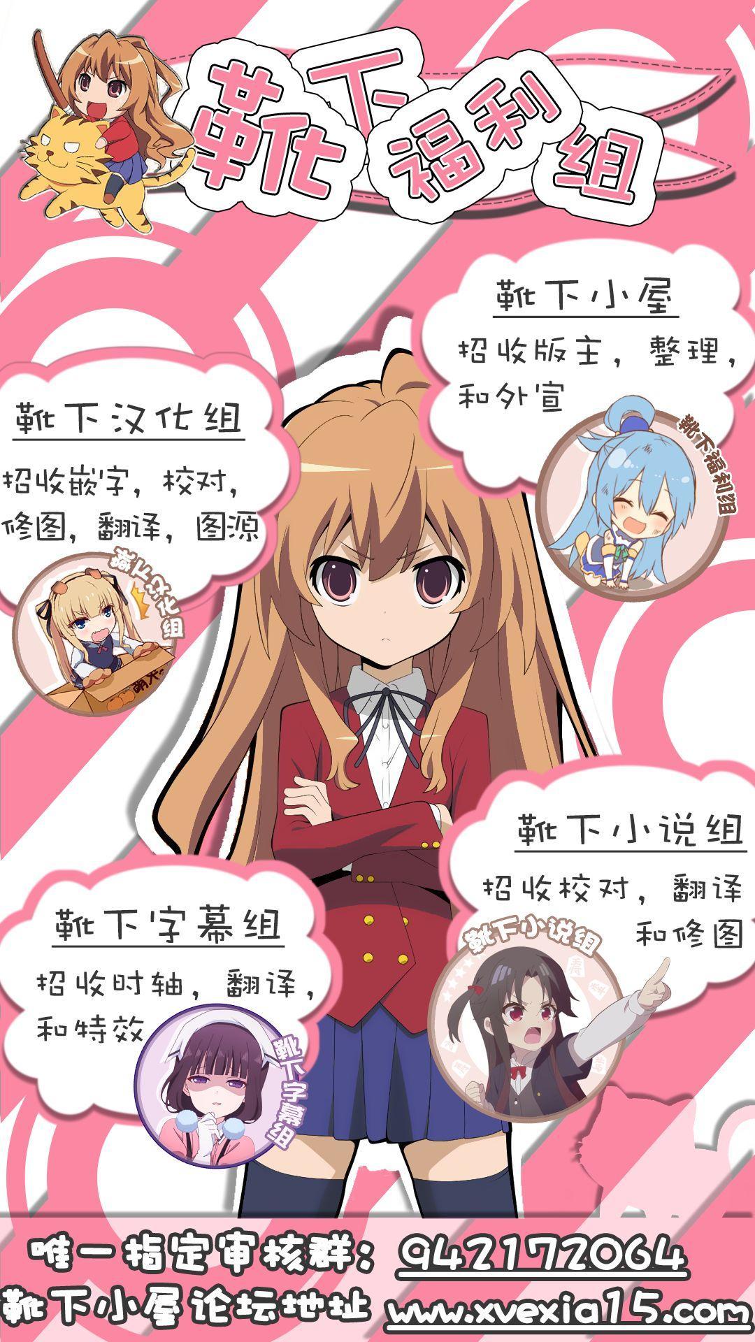 Ojou-sama no Koukando ga MAX na Hon 27