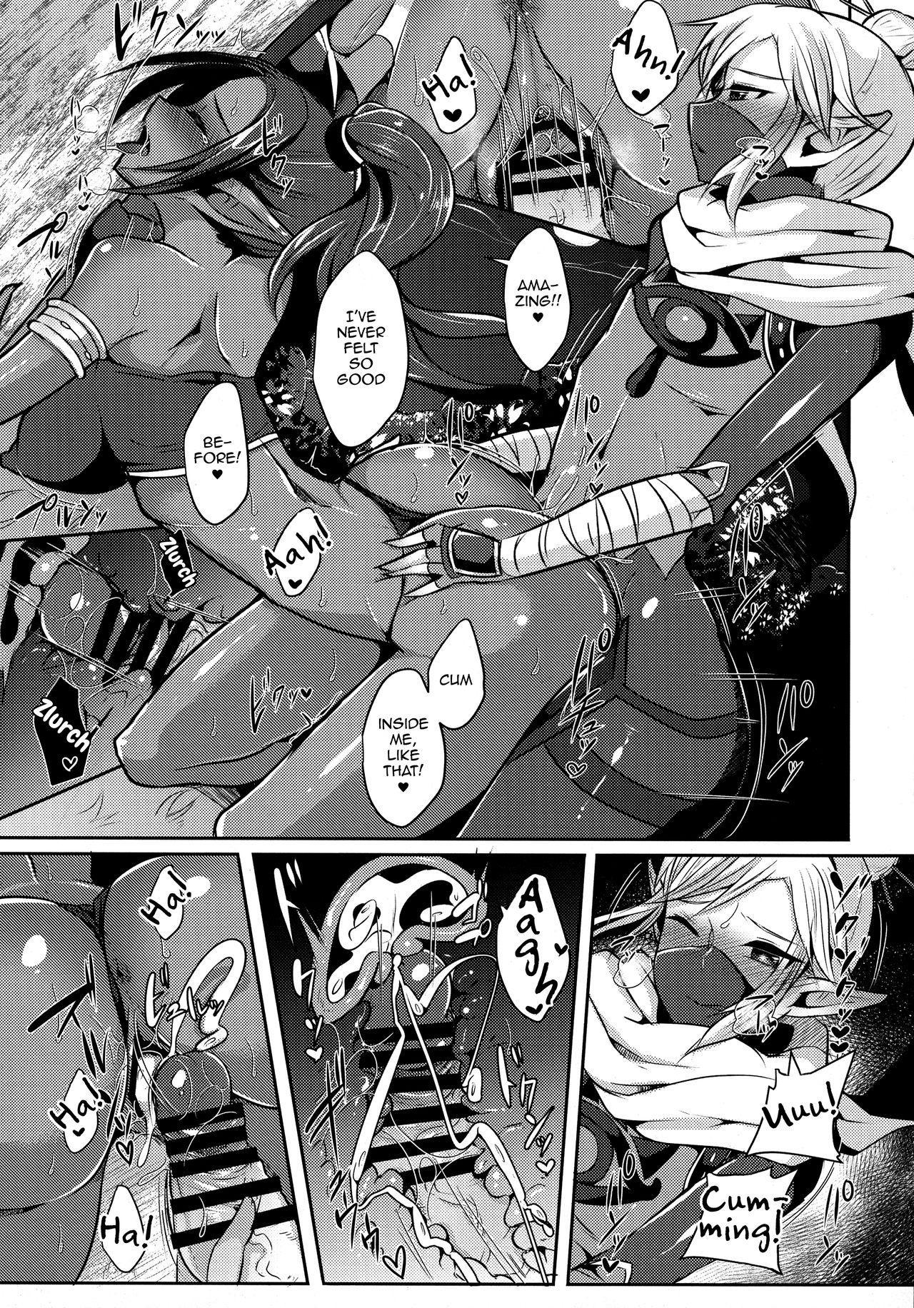 Yuuwaku no Akaitsuki to Futari no Himitsu 9