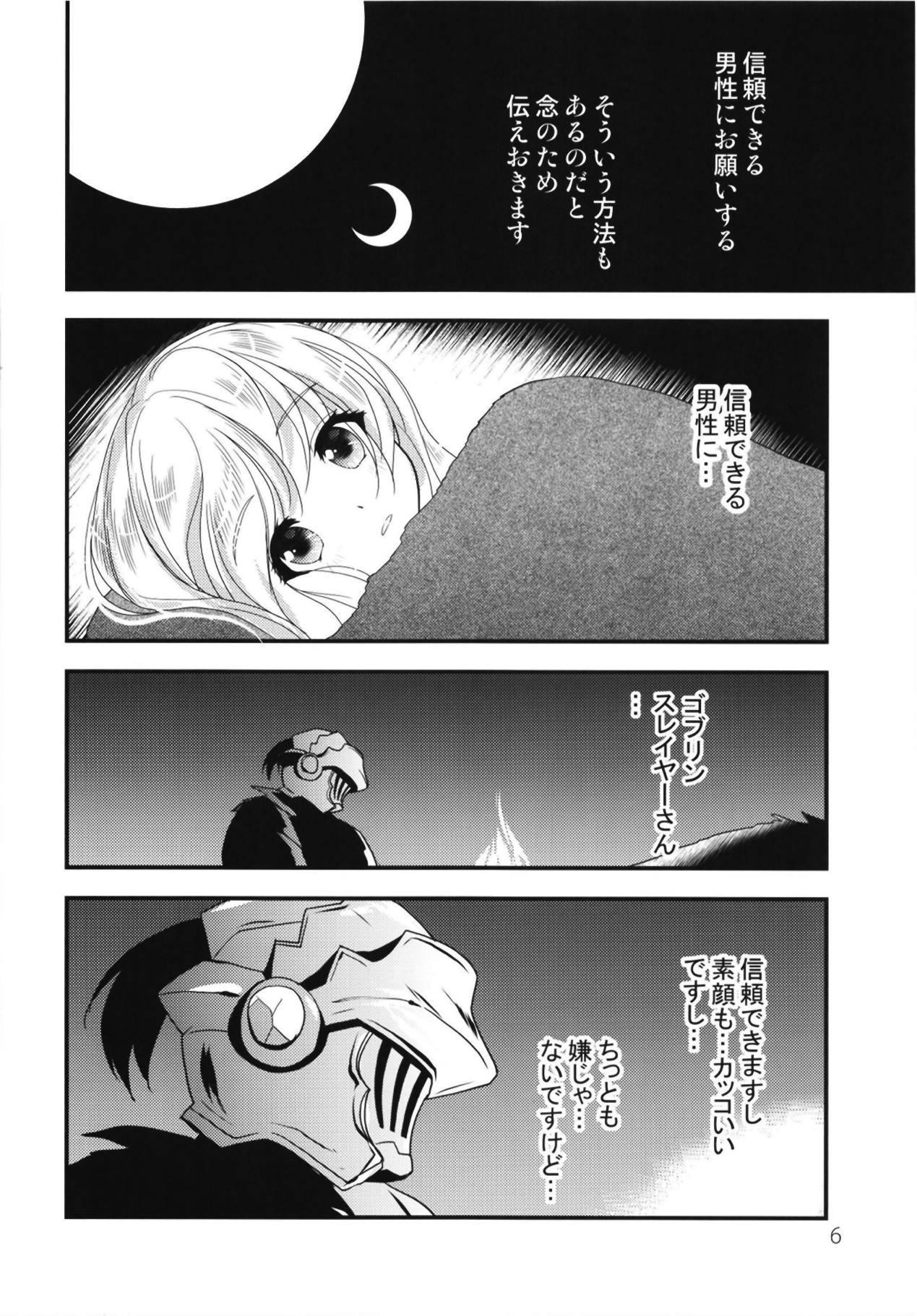 Onna Shinkan Dokidoki Yumemonogatari 4