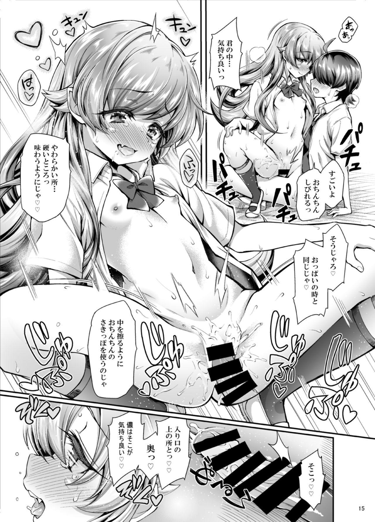 Pachimonogatari Part 17: Shinobu Drama 14