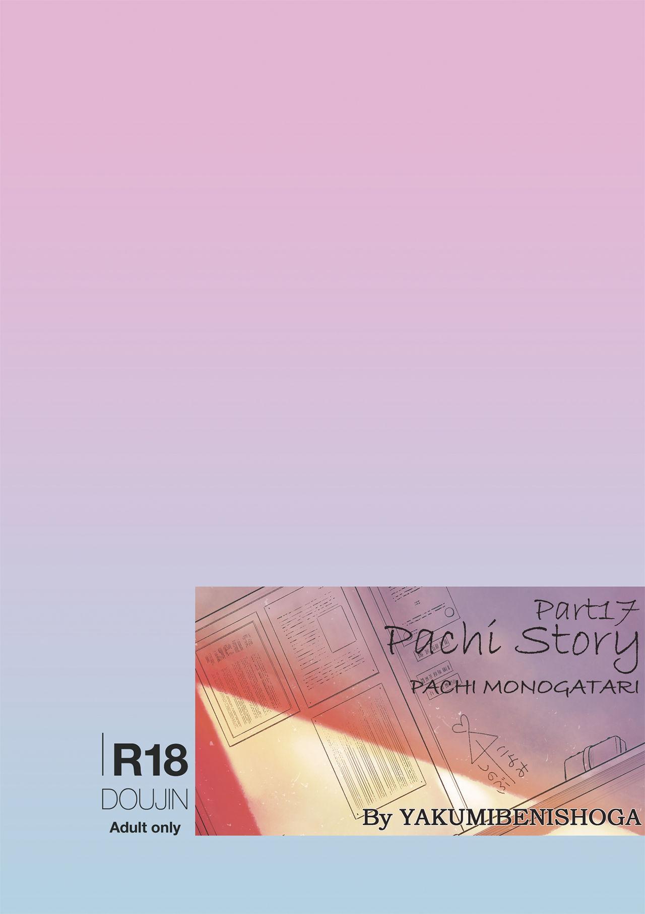 Pachimonogatari Part 17: Shinobu Drama 23