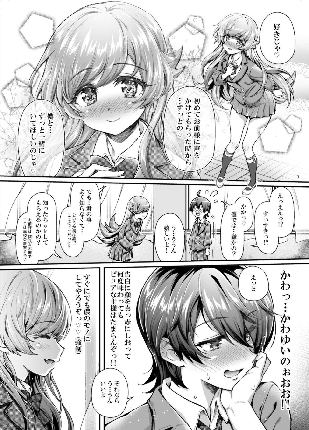 Pachimonogatari Part 17: Shinobu Drama 6
