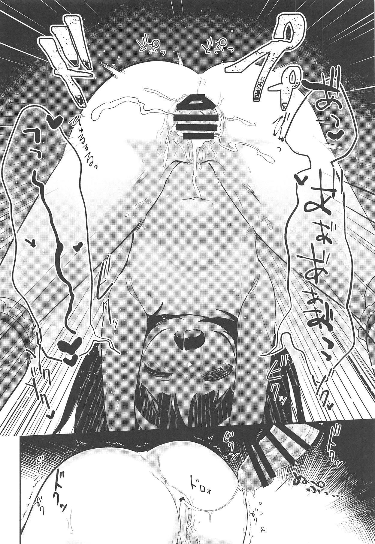Onedari Jouzu no Osakabe-chan 22