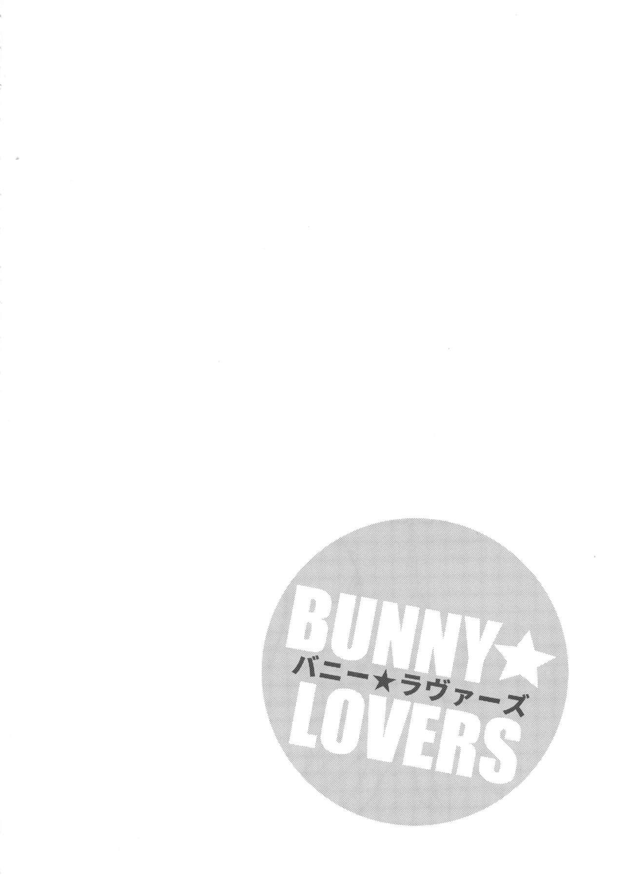 Bunny Lovers 3