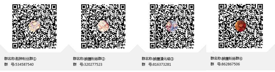Neterufuri Fennec Musume ni Itazura Suru Hon. 23