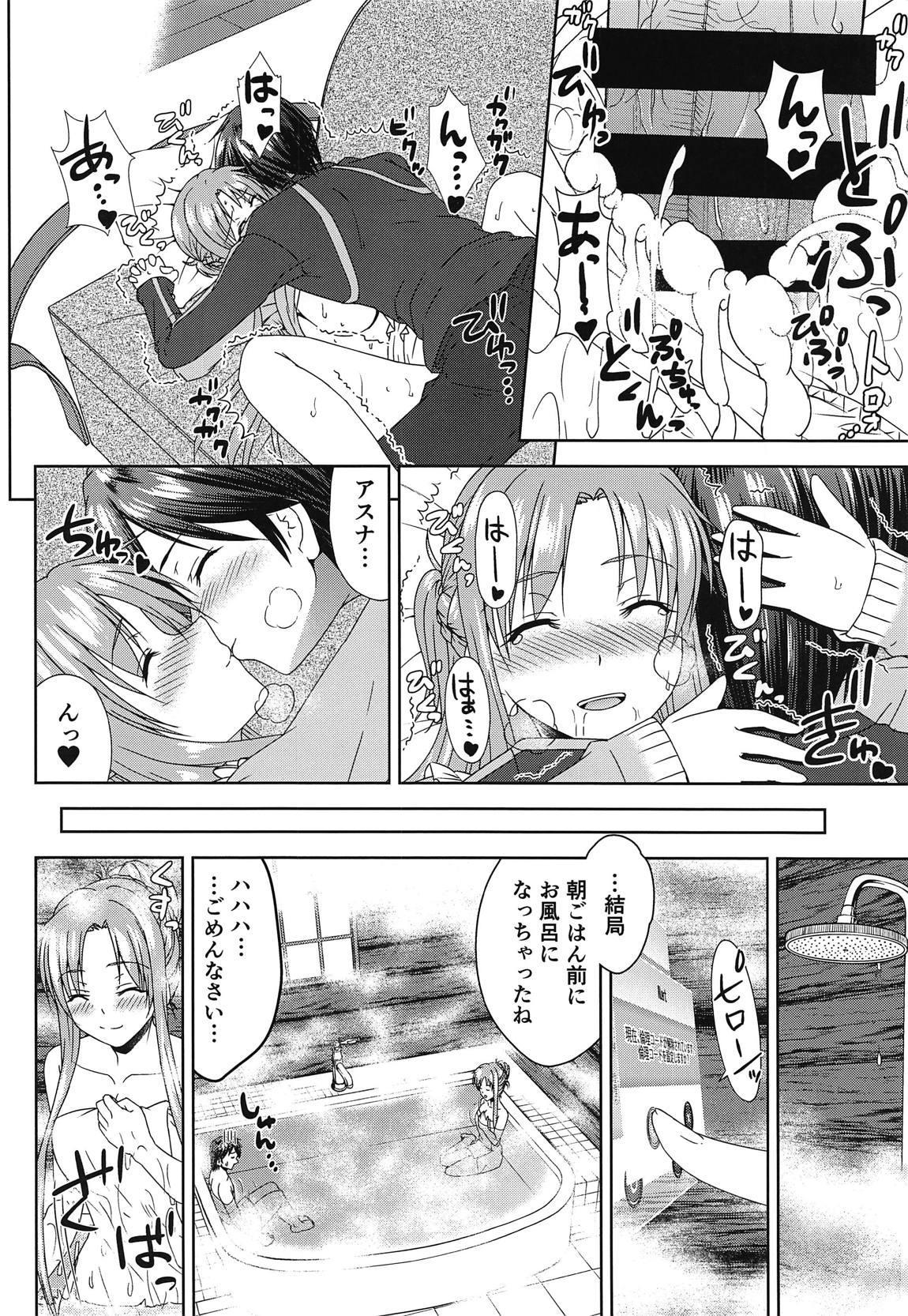Shinkon dashi Asuna to Omoikkiri Love Love Shiyou! 2 20