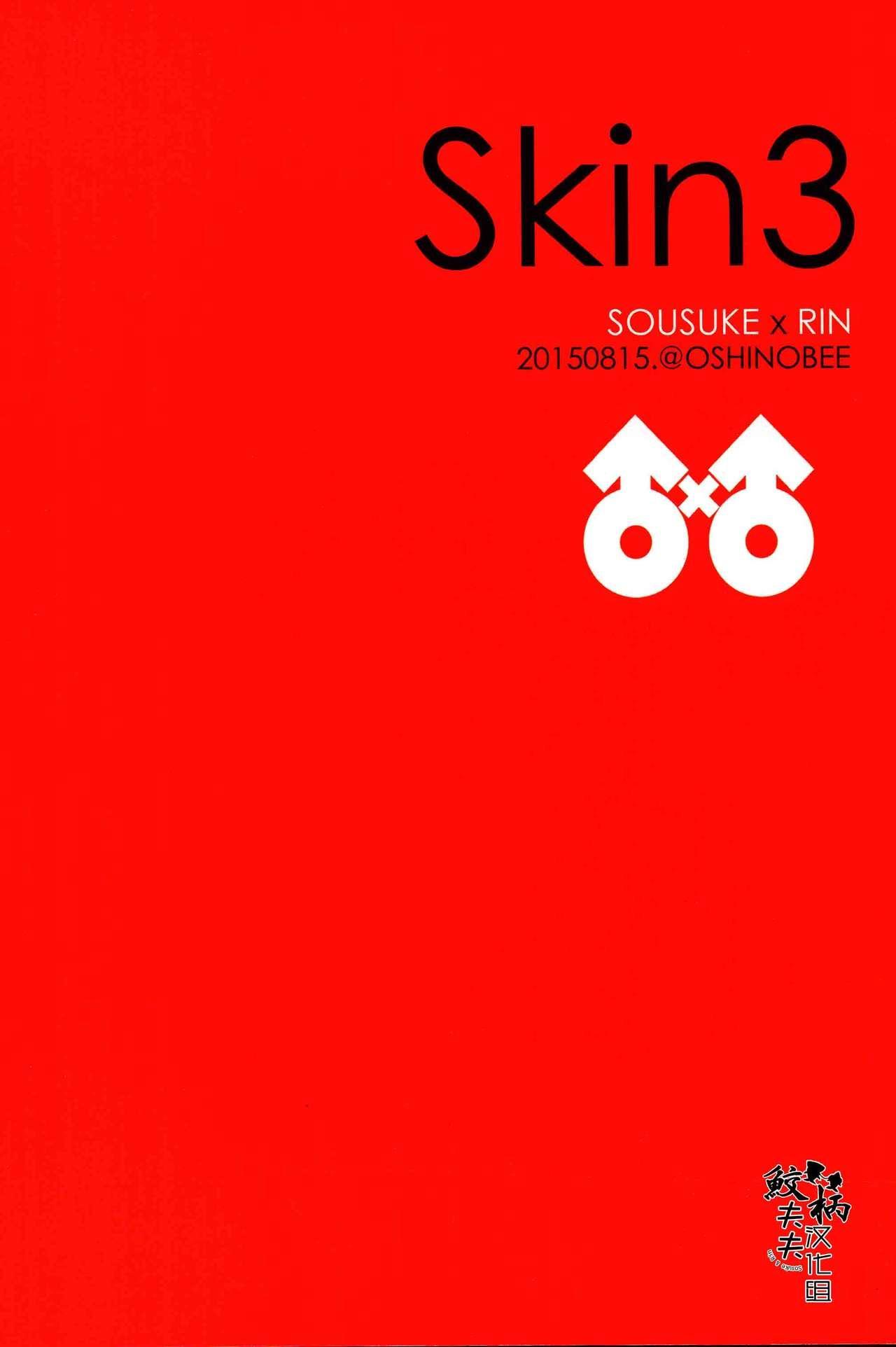 Skin3 48