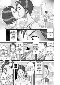 Hajimete no Uwaki Aite wa Kanojo no Hahaoya deshita   My First Affair was with My Girlfriend's Mother 1
