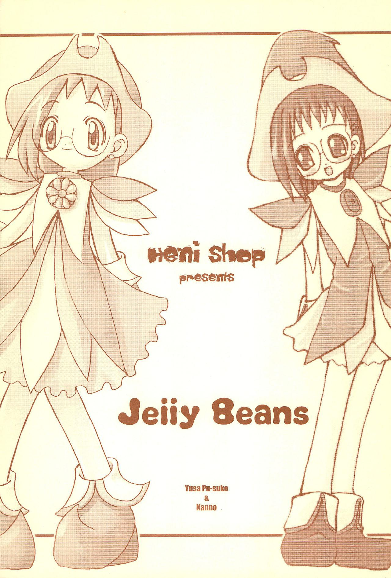 Jelly Beans 0