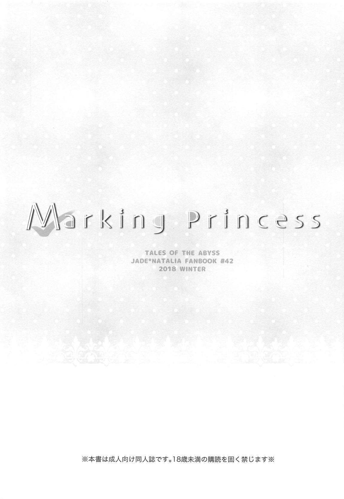 Marking Princess 1