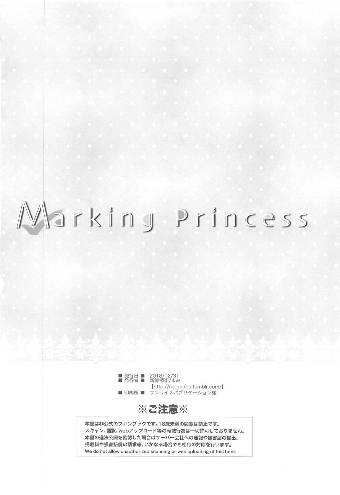 Marking Princess 24