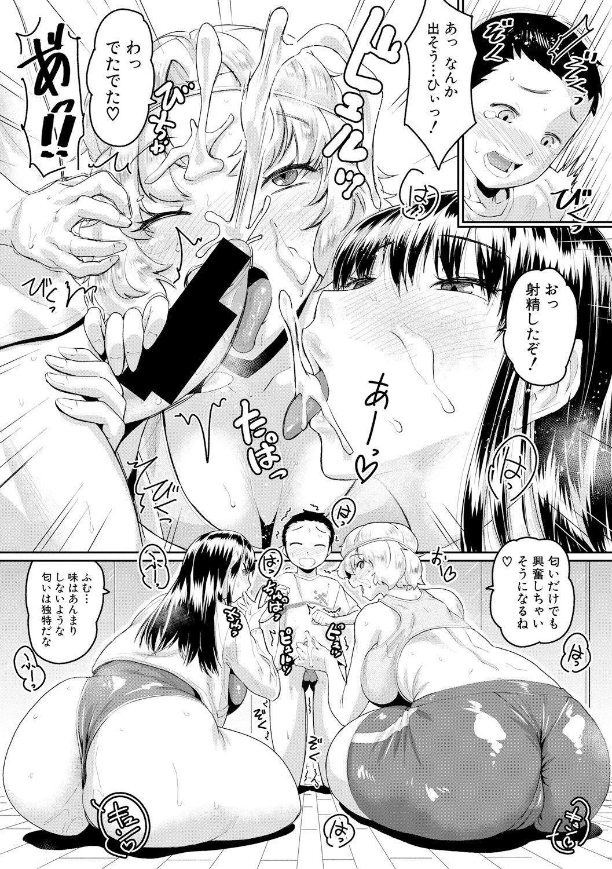 COMIC Shingeki 2019-01 101