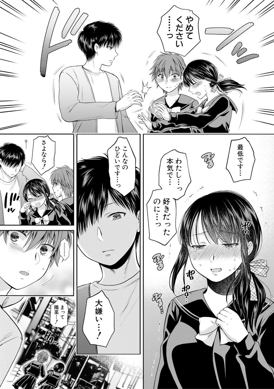COMIC Shingeki 2019-01 148