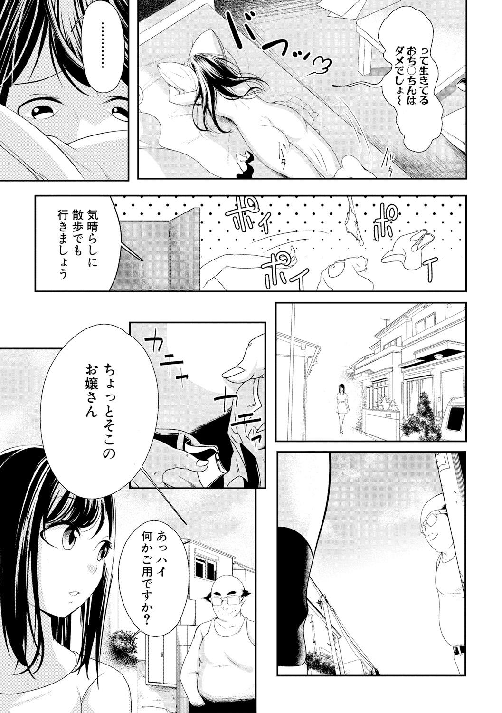 COMIC Shingeki 2019-01 186