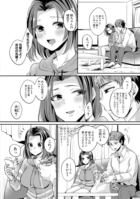 COMIC Shingeki 2019-01 341