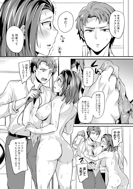 COMIC Shingeki 2019-01 346