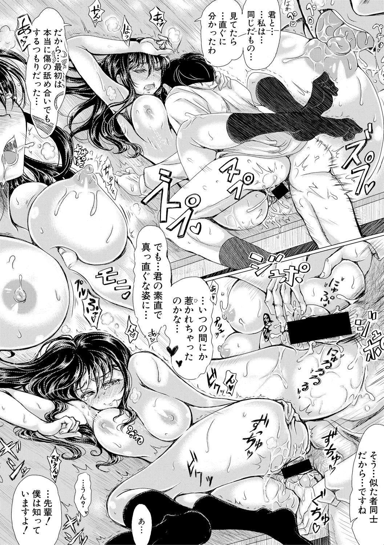 COMIC Shingeki 2019-01 379