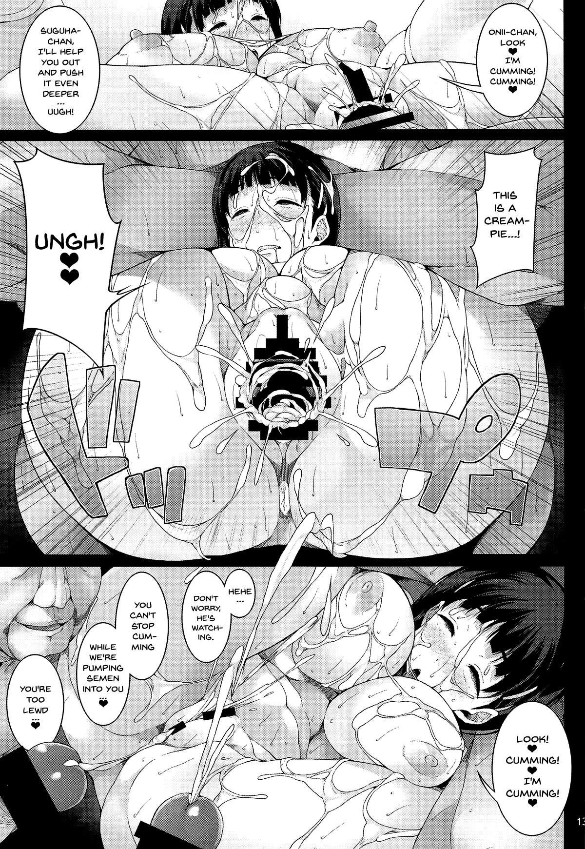 (C95) [waterwheel (Shirota Dai)] Suguha-chan Seiiku Shidou | Suguha-chan's Sexual Guidance (Sword Art Online) [English] {Doujins.com} 12