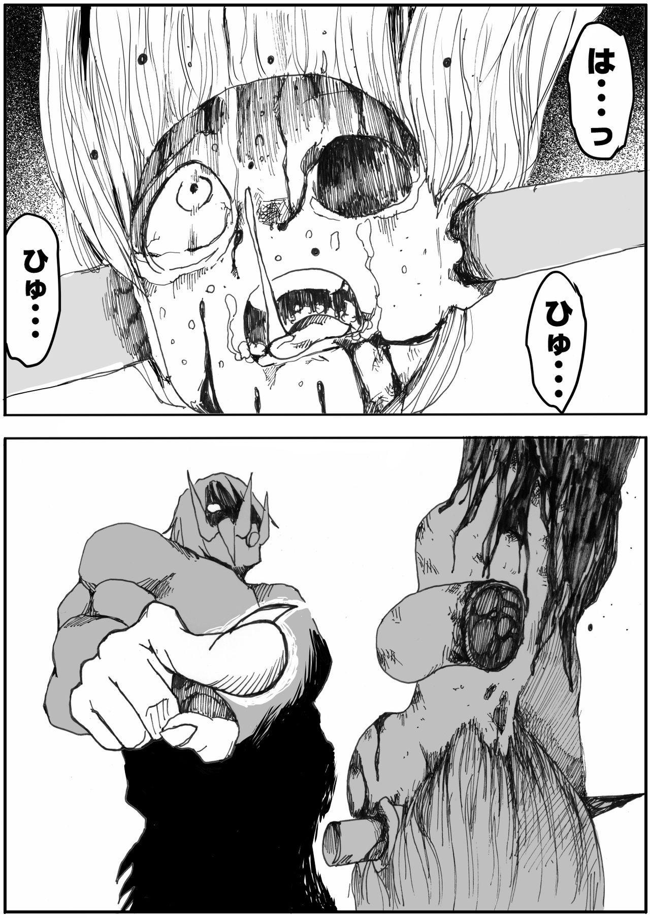 Sukumizu Senshi Ryona Manga 5 22