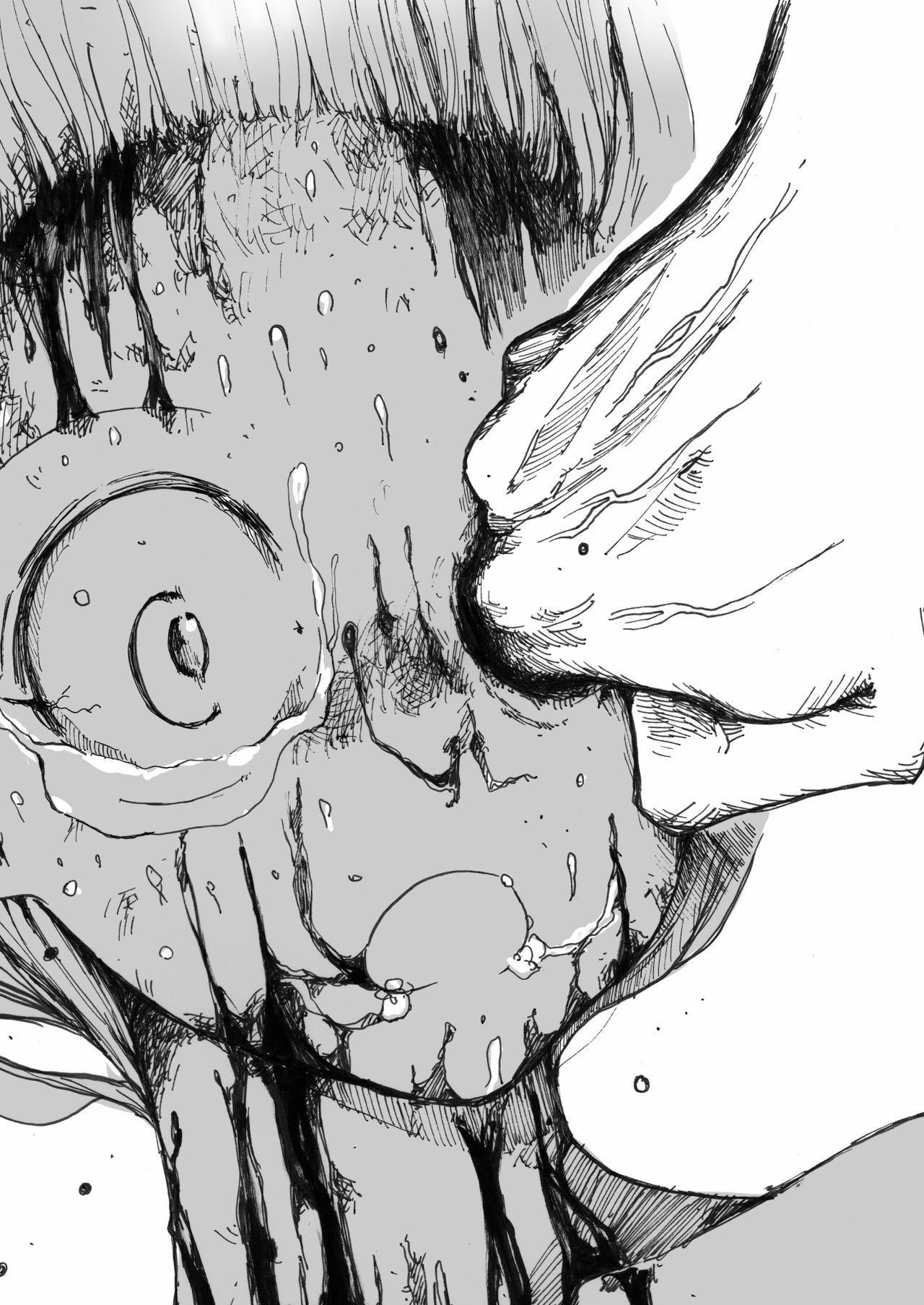 Sukumizu Senshi Ryona Manga 5 23