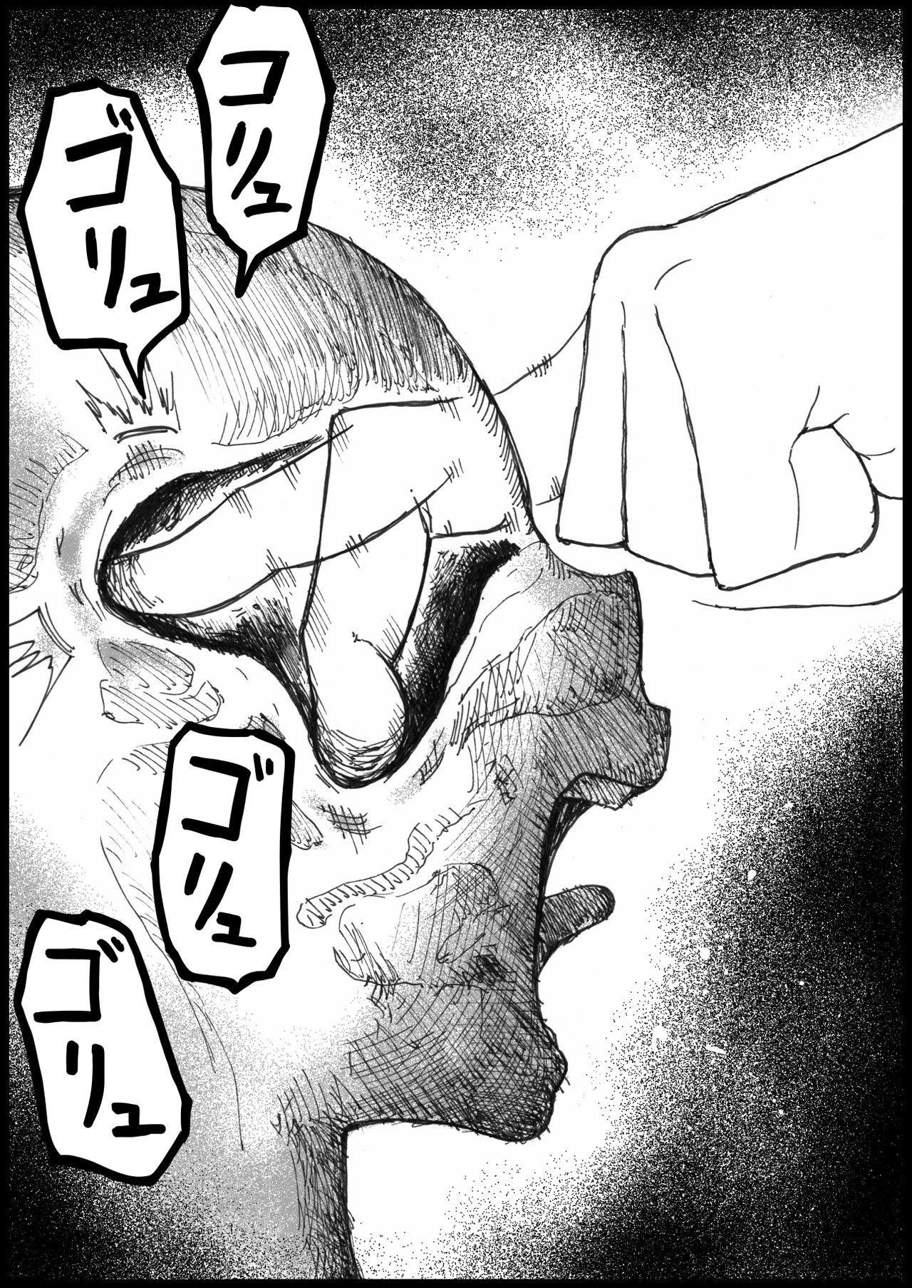Sukumizu Senshi Ryona Manga 5 24