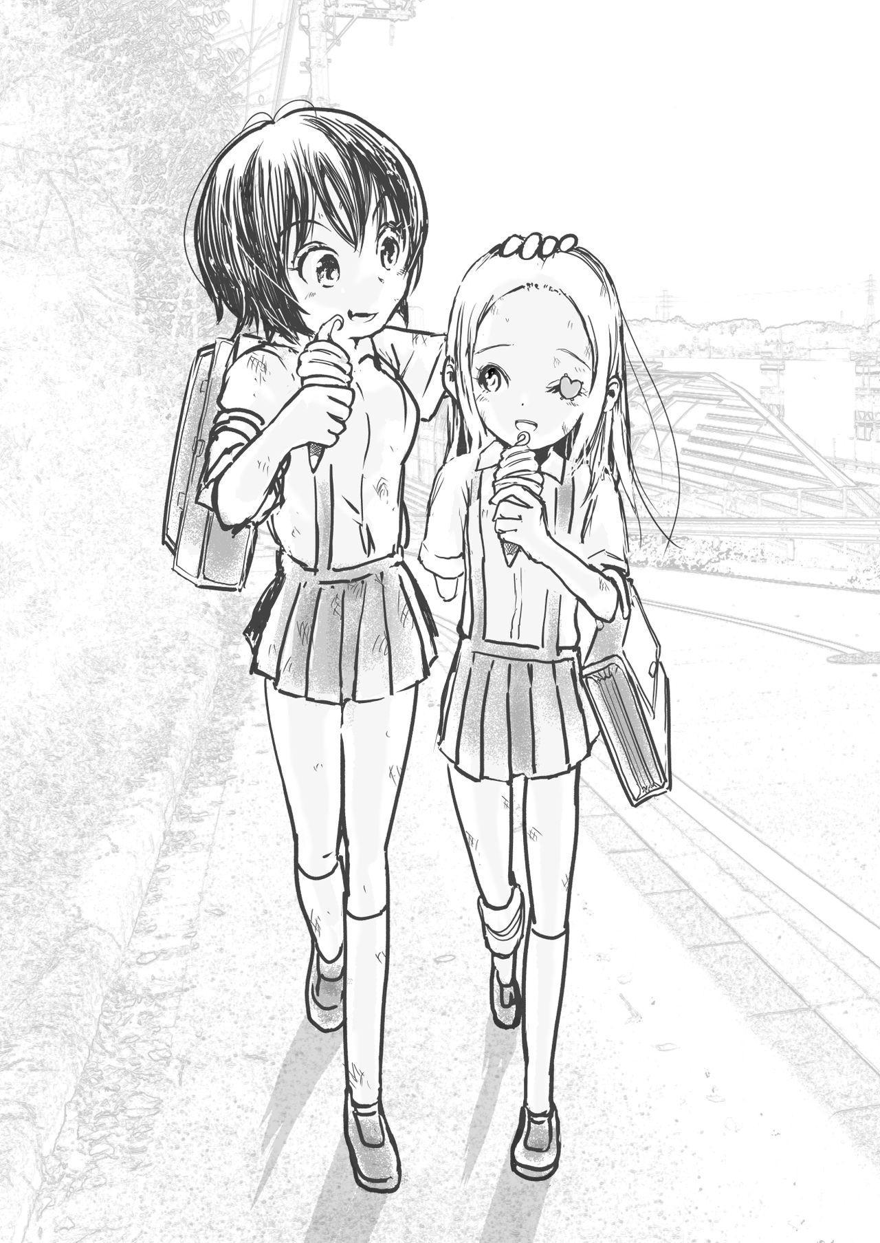 Sukumizu Senshi Ryona Manga 5 74