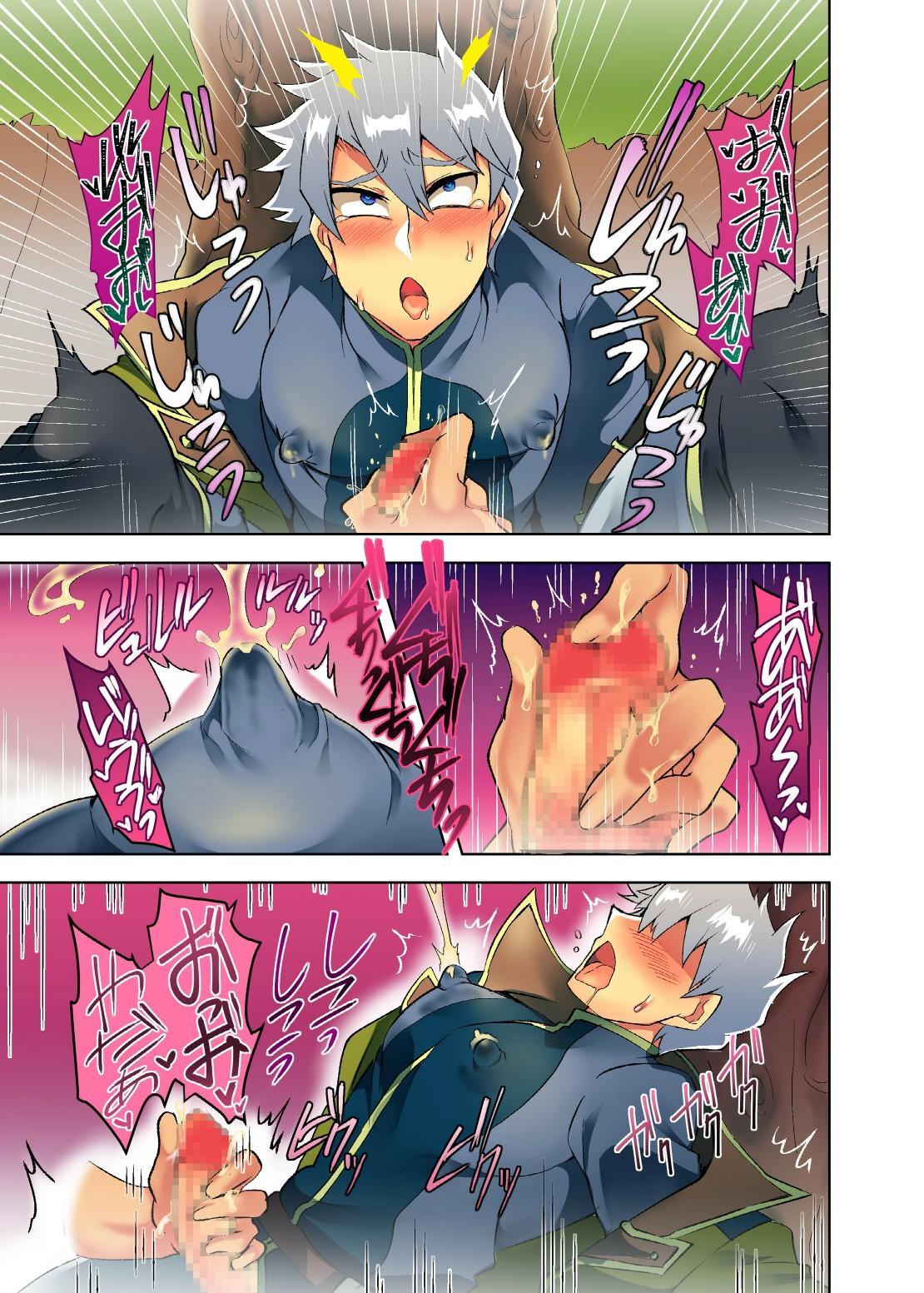 Oppai Milk wa Bushi no Haji 10