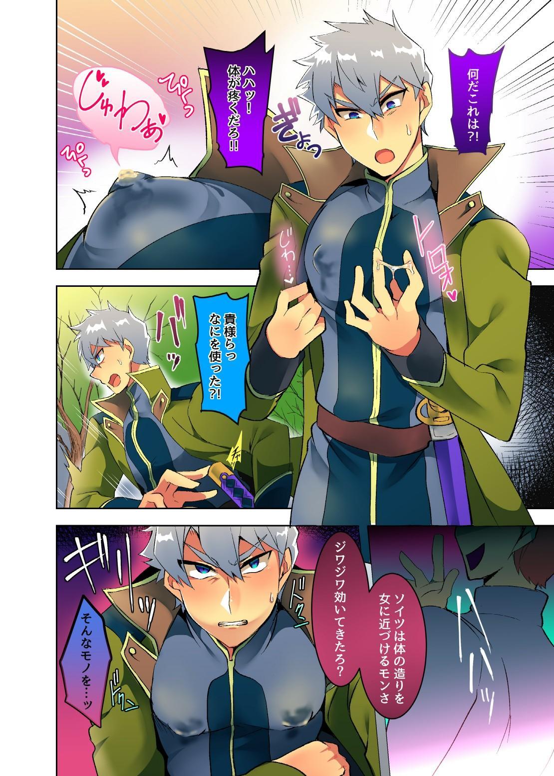 Oppai Milk wa Bushi no Haji 5