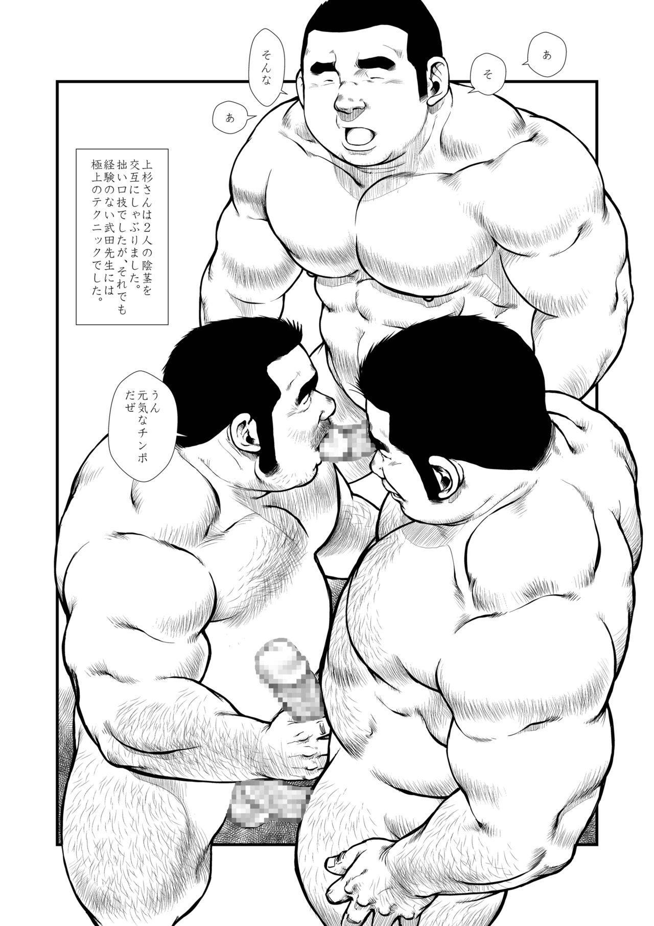 [Ebisuya (Ebisubashi Seizou)]  5-nen 4-kumi Tokugawa Sensei 2 15