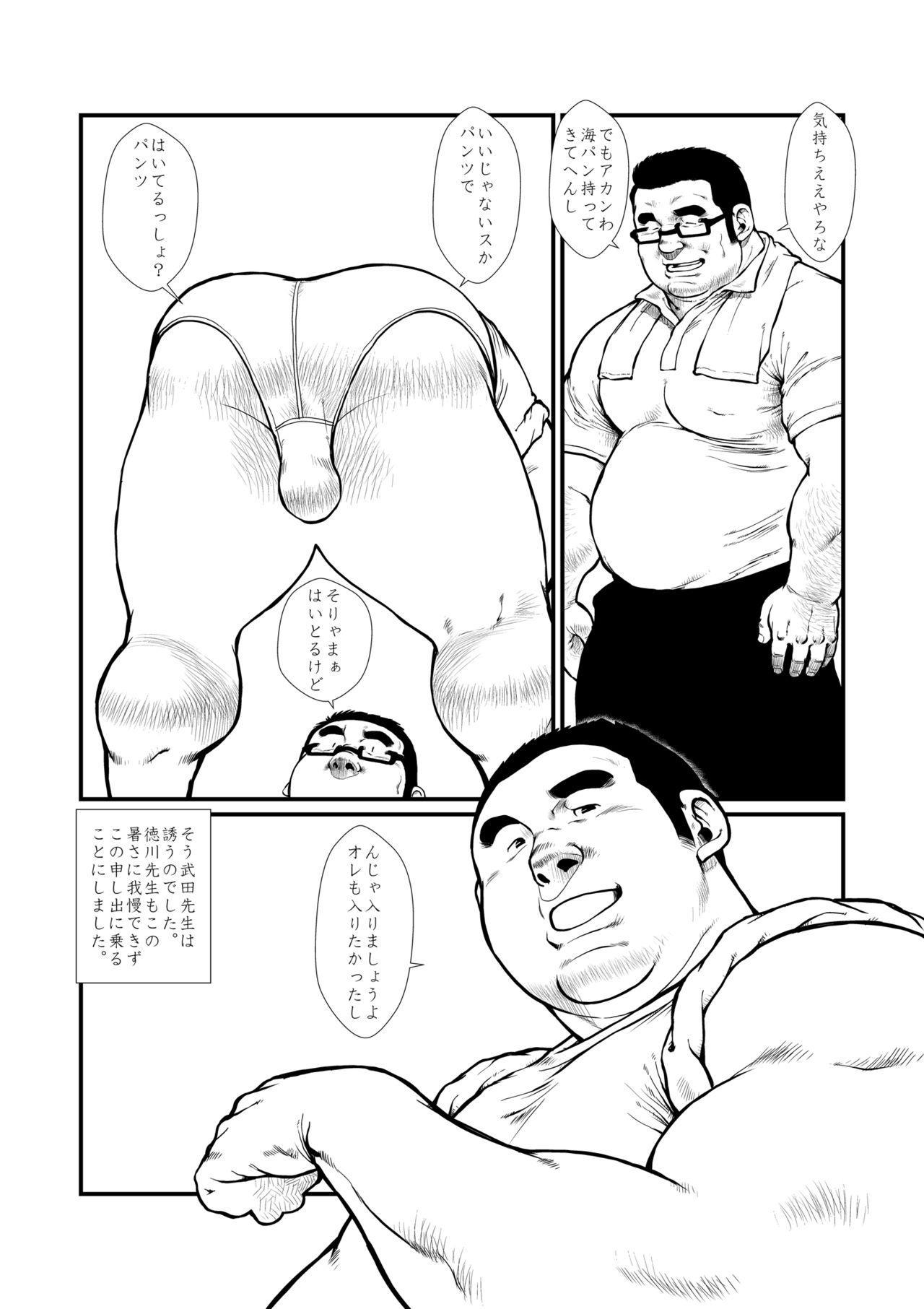 [Ebisuya (Ebisubashi Seizou)]  5-nen 4-kumi Tokugawa Sensei 2 3