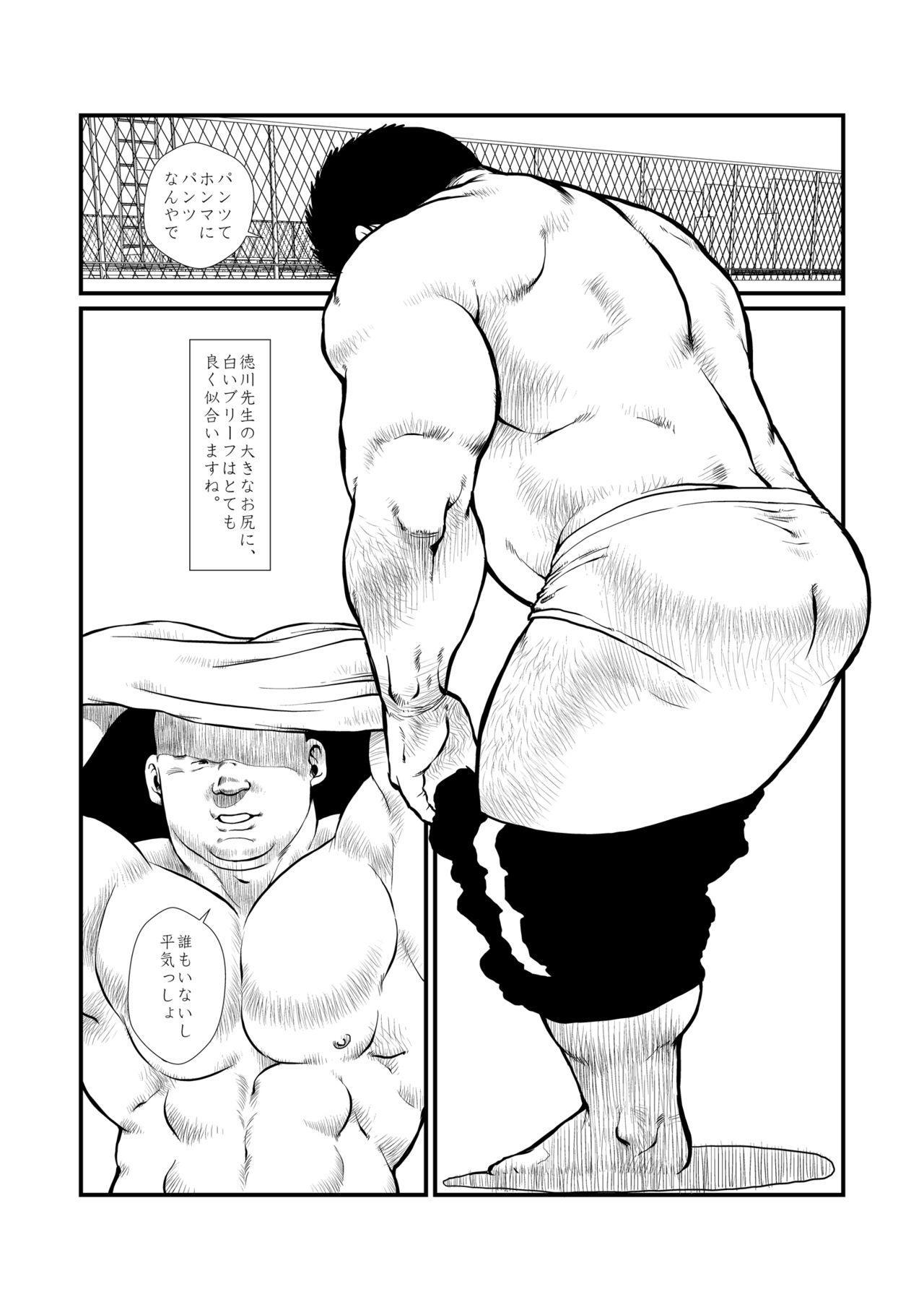 [Ebisuya (Ebisubashi Seizou)]  5-nen 4-kumi Tokugawa Sensei 2 4