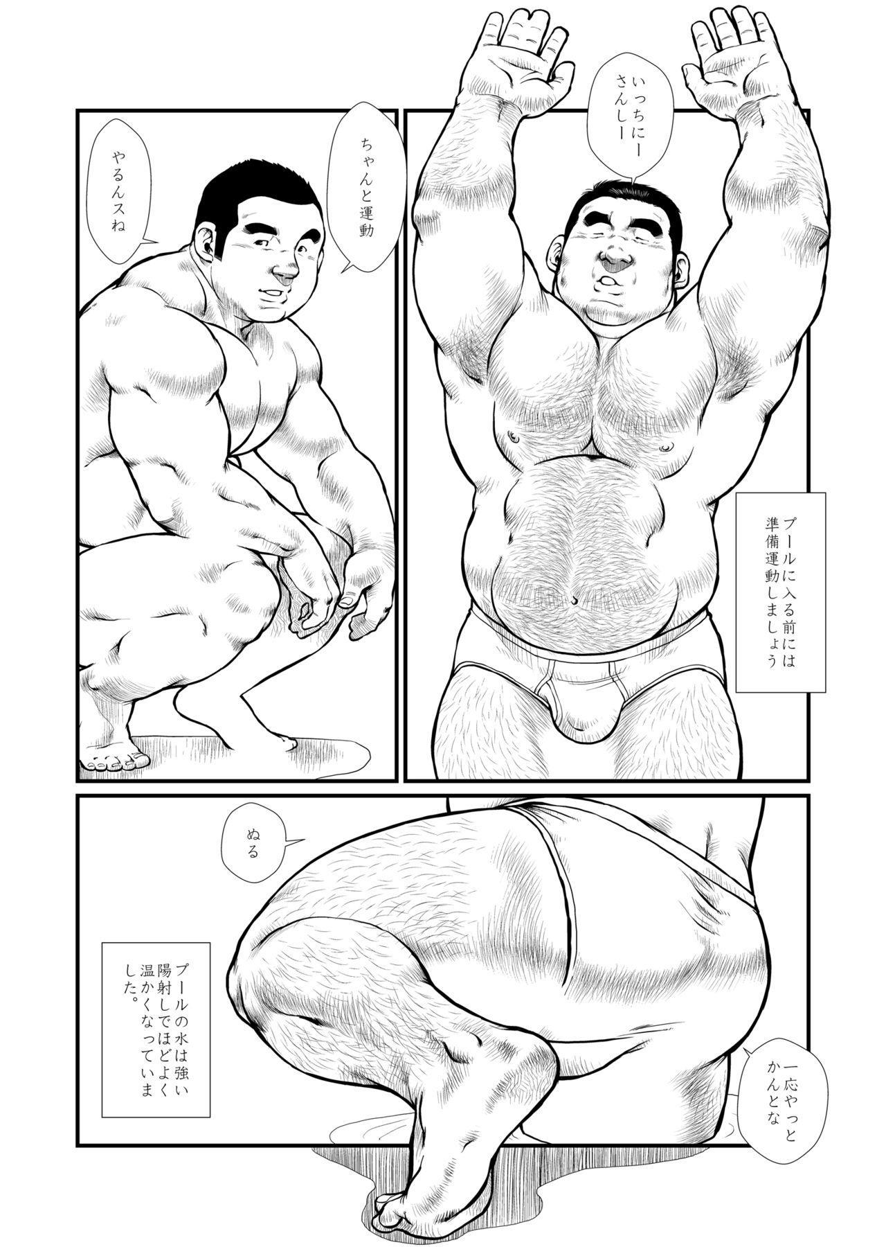 [Ebisuya (Ebisubashi Seizou)]  5-nen 4-kumi Tokugawa Sensei 2 5