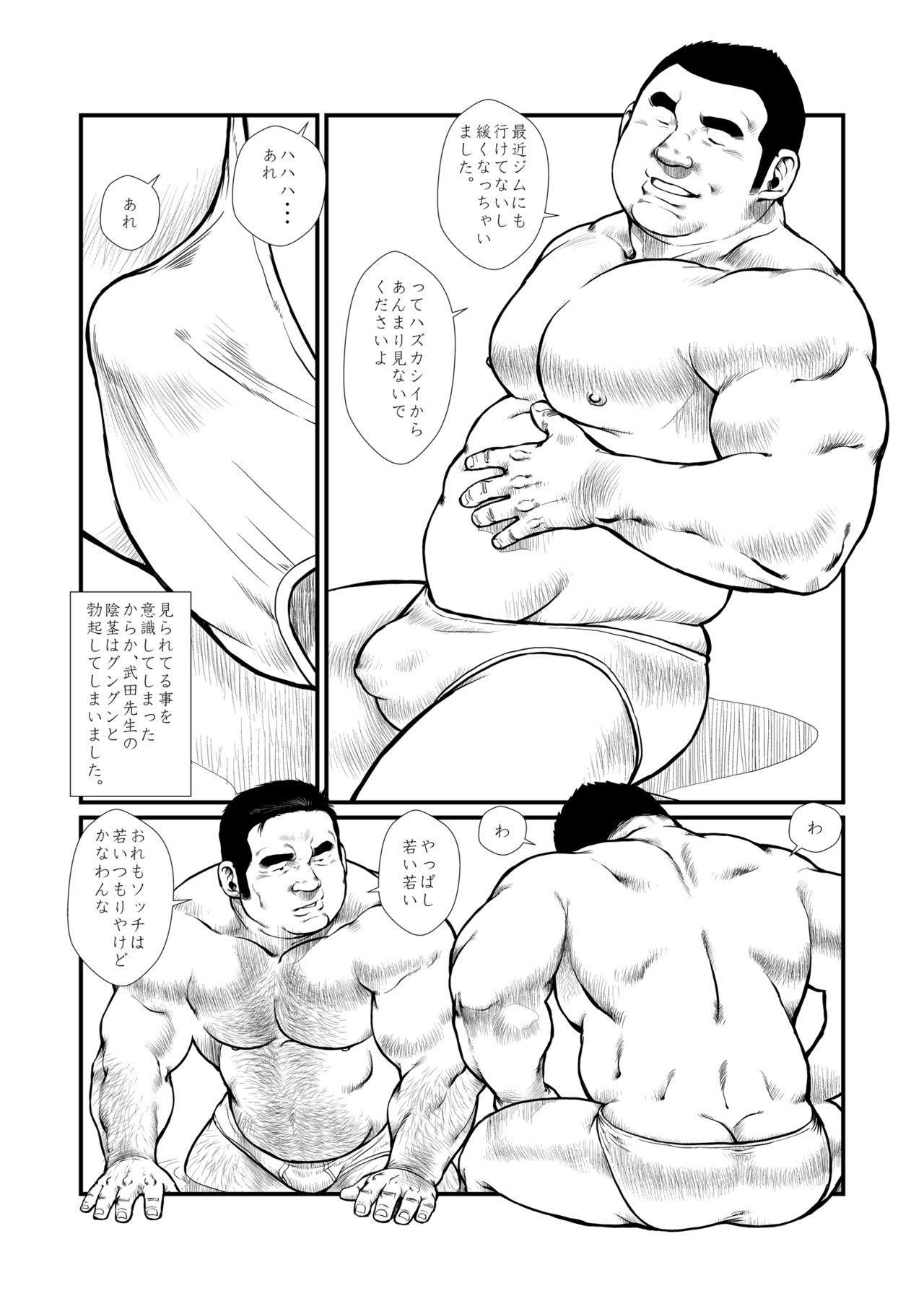 [Ebisuya (Ebisubashi Seizou)]  5-nen 4-kumi Tokugawa Sensei 2 8