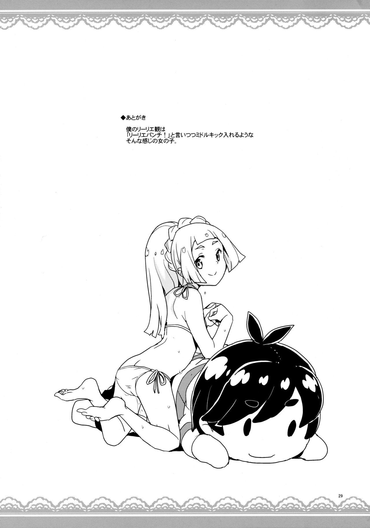 Lillie to Sun no Saimin Daisakusen - Lillie and Sun's Hypnotized Campaign 28