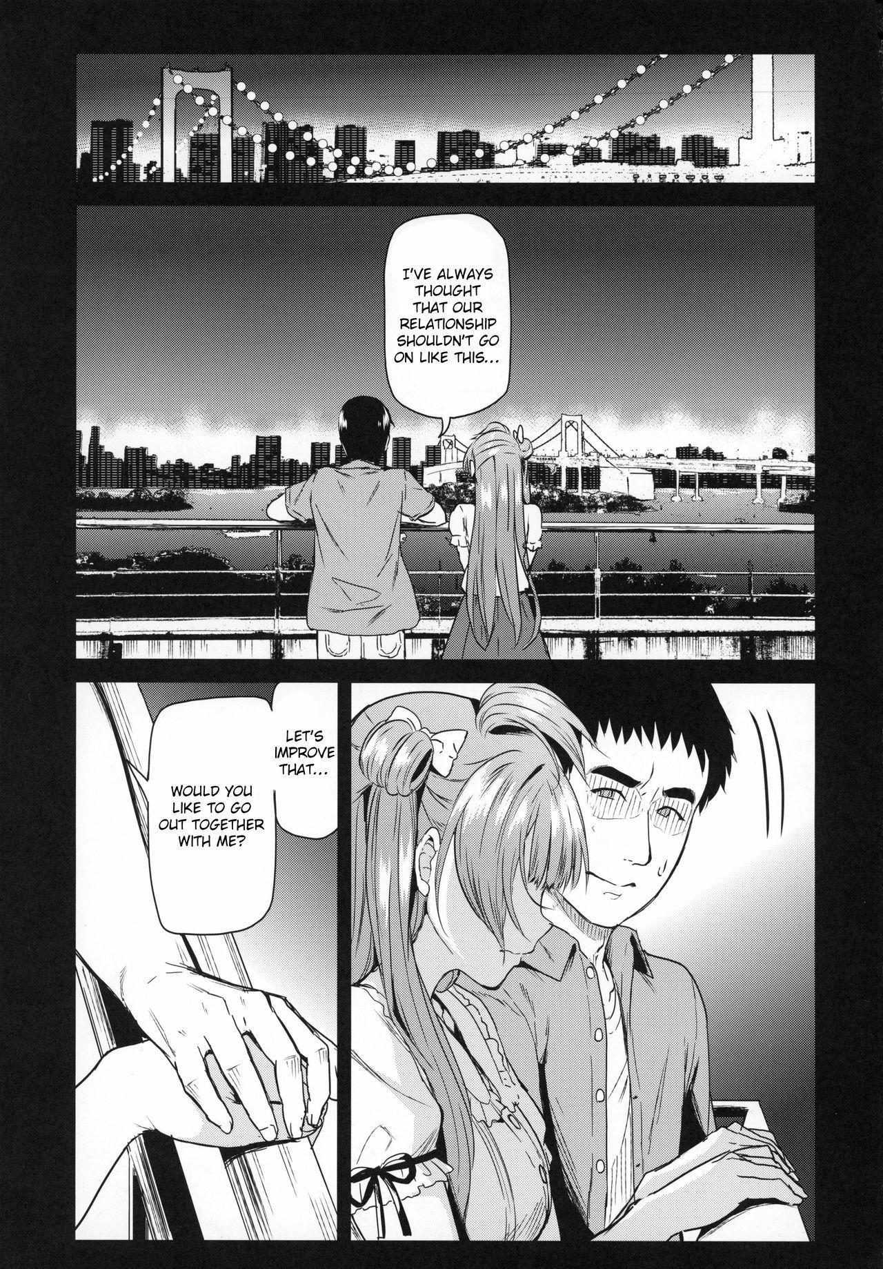 Joshidaisei Minami Kotori no YariCir Jikenbo Case.3    College Girl Kotori Minami's Hookup Circle Files Case #3 1
