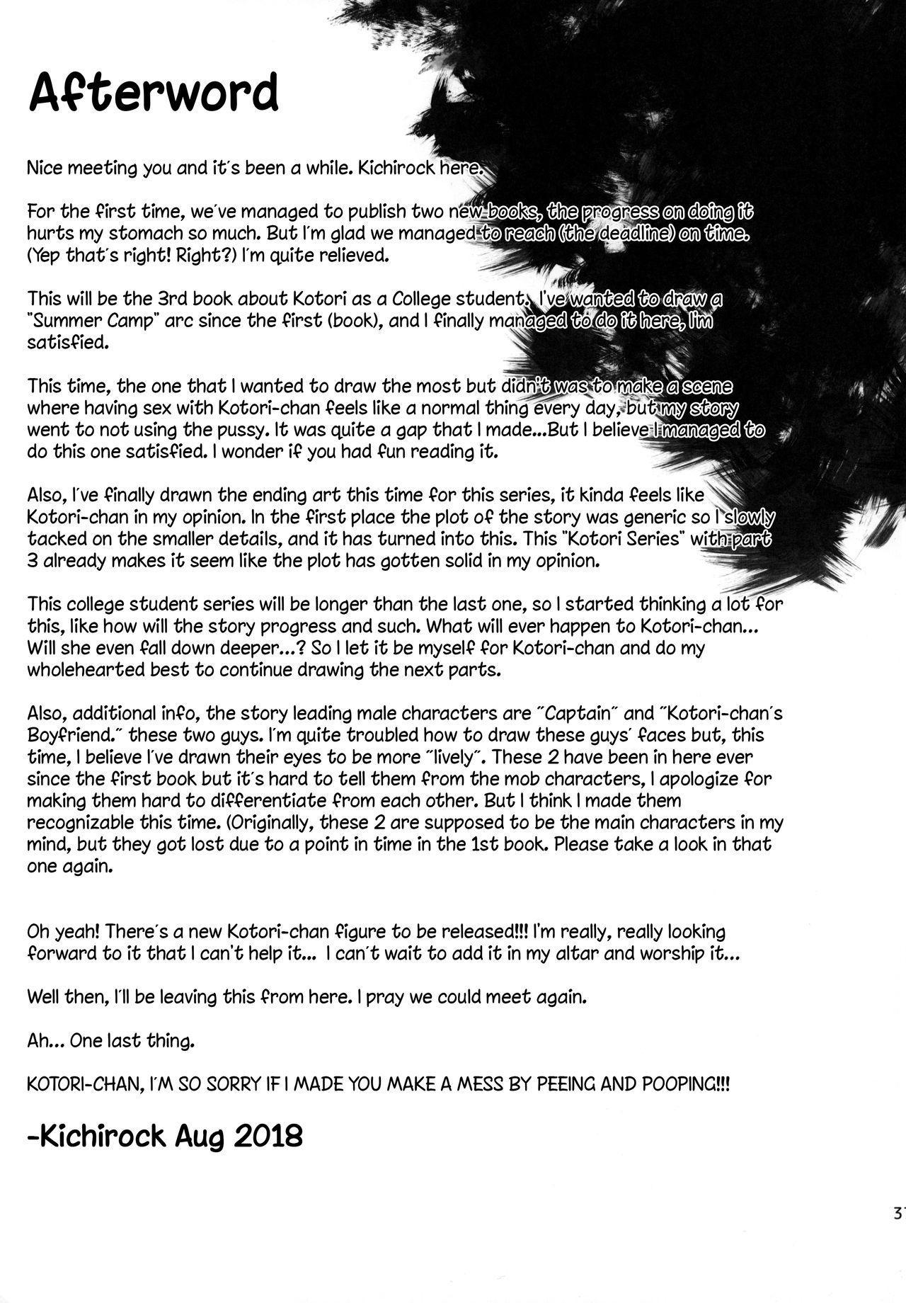 Joshidaisei Minami Kotori no YariCir Jikenbo Case.3    College Girl Kotori Minami's Hookup Circle Files Case #3 35
