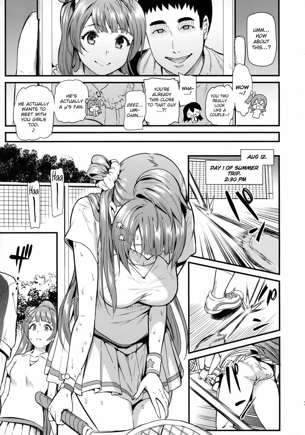Joshidaisei Minami Kotori no YariCir Jikenbo Case.3    College Girl Kotori Minami's Hookup Circle Files Case #3 5