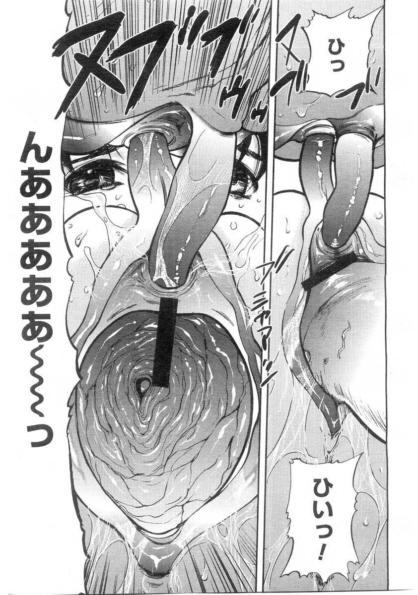 Comic Megastore 2004-07 266
