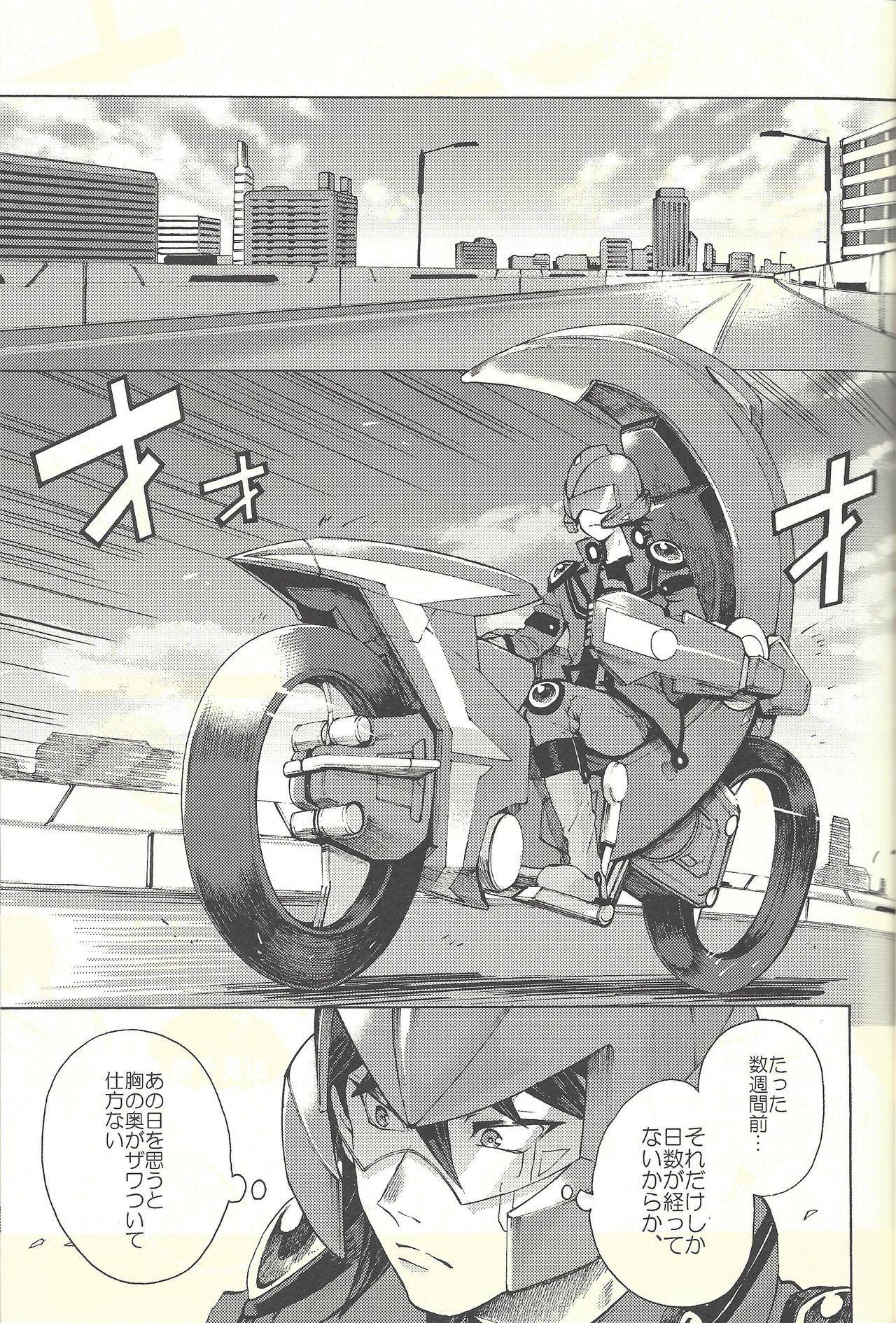 Yusei to Judāi 15