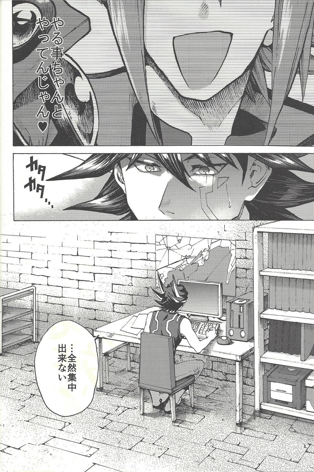 Yusei to Judāi 26