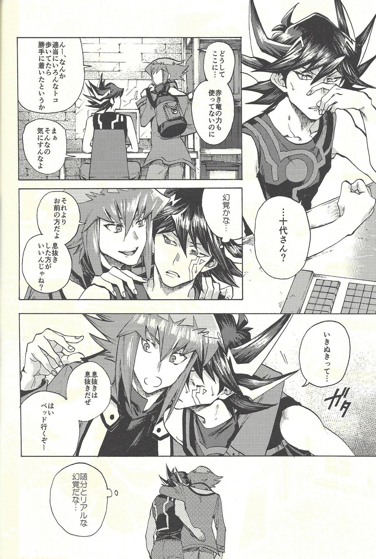 Yusei to Judāi 28