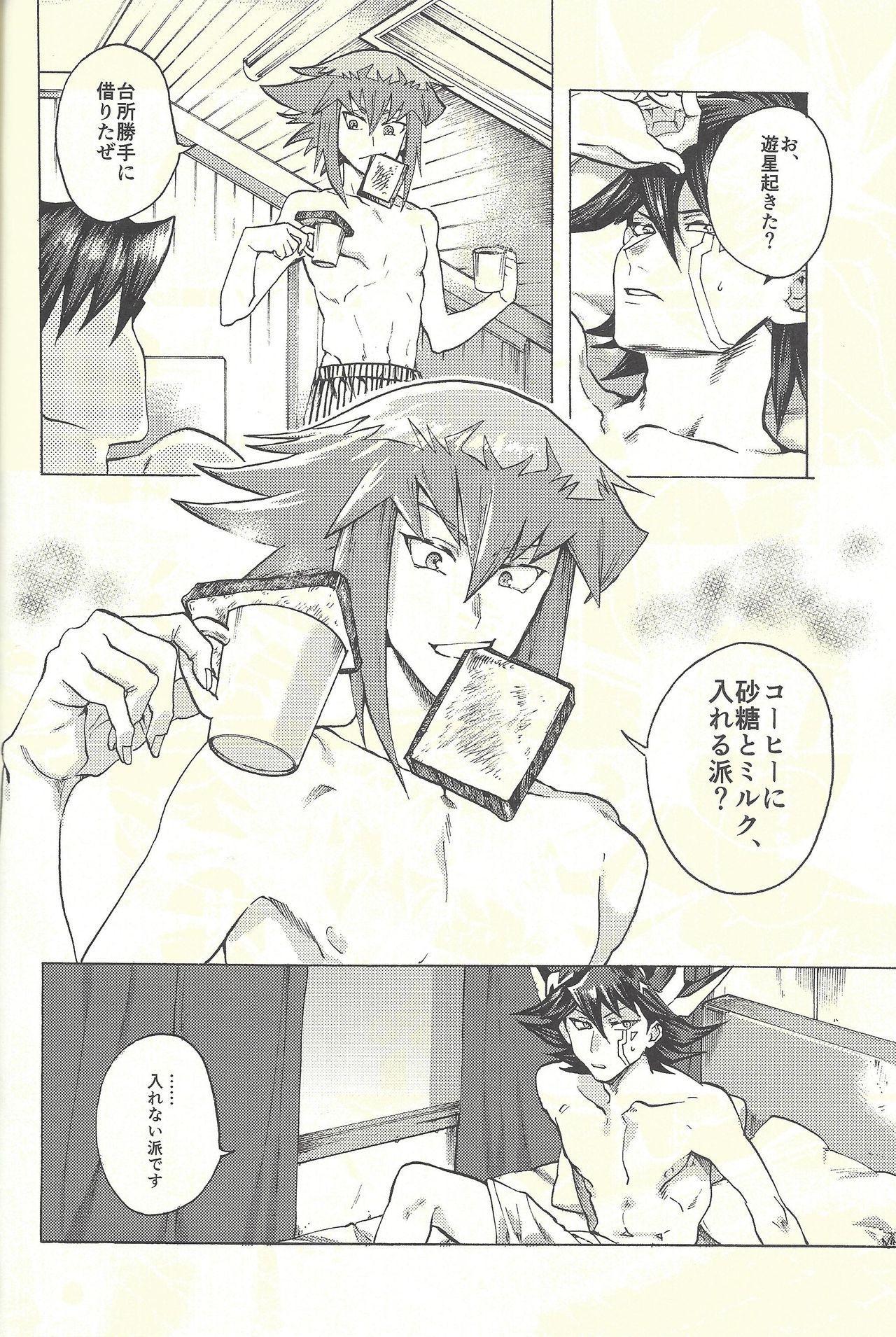 Yusei to Judāi 30