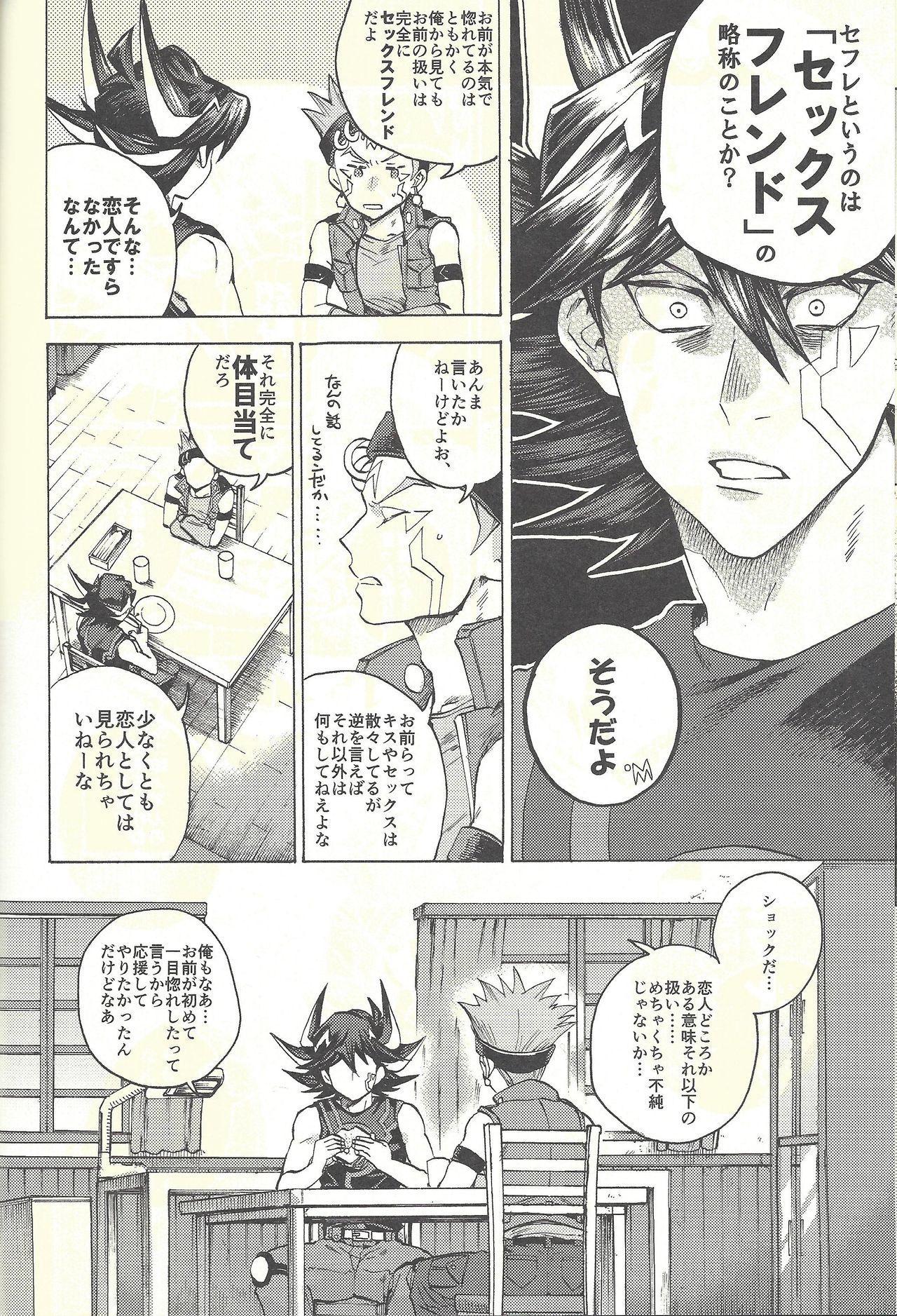 Yusei to Judāi 36