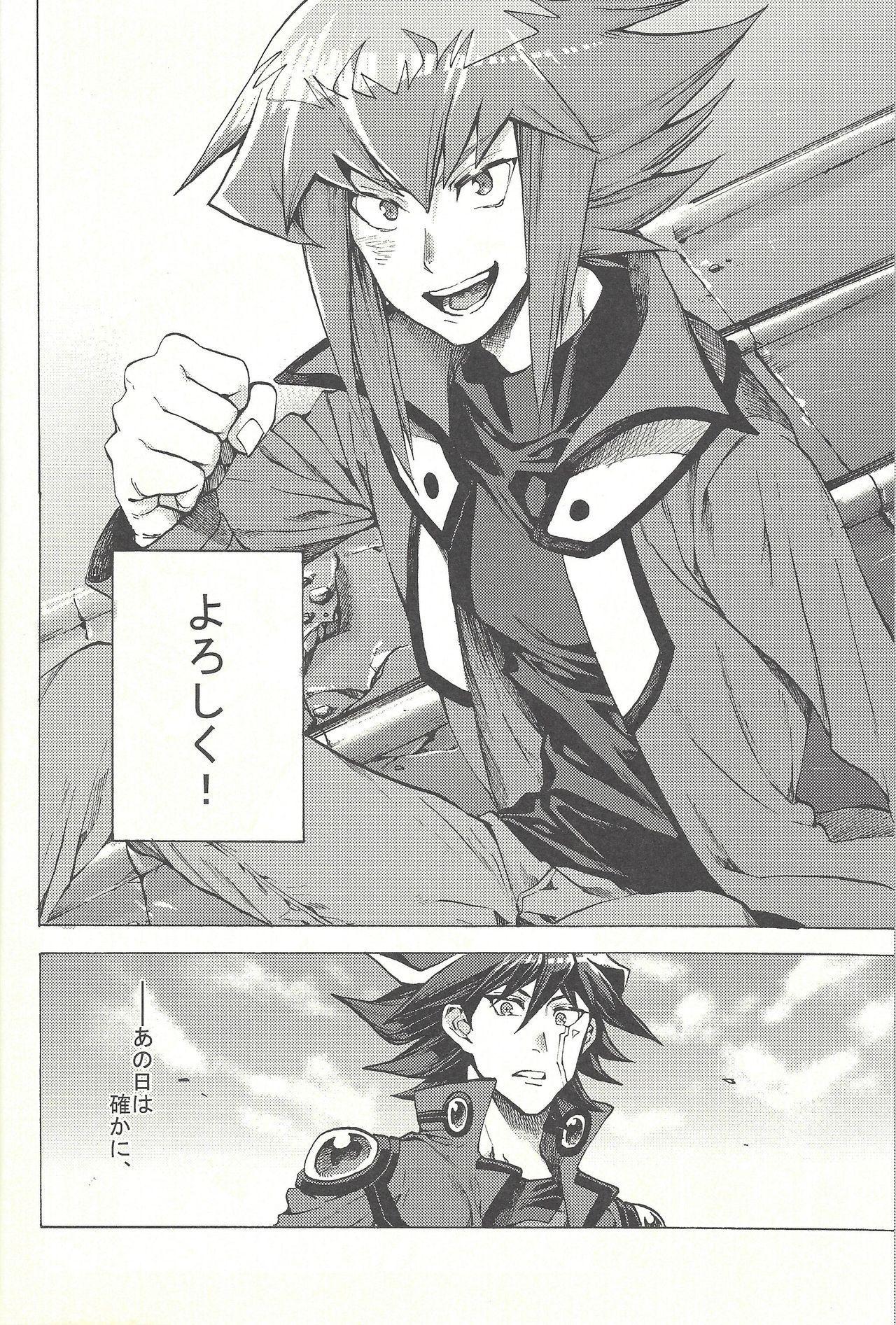 Yusei to Judāi 4