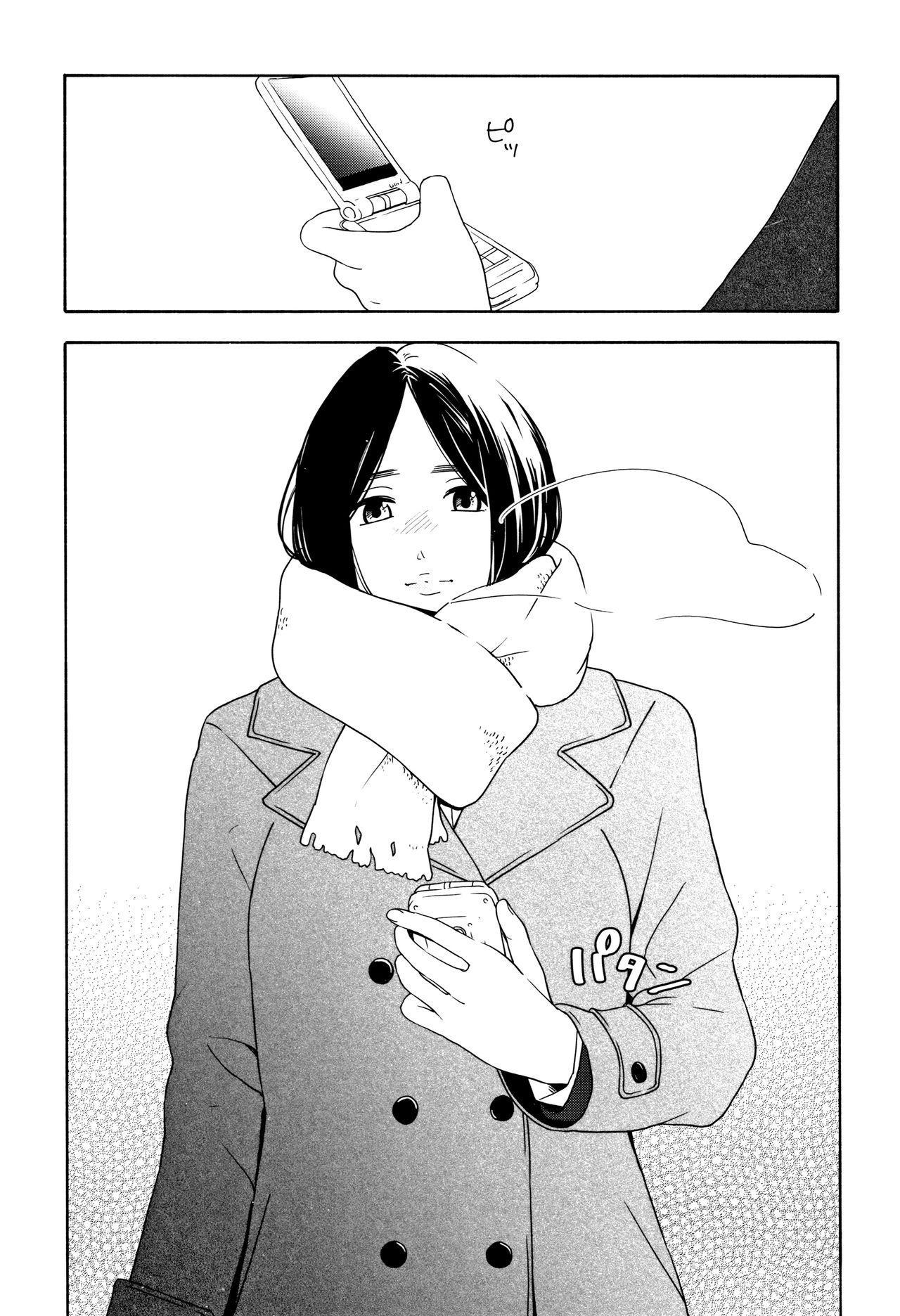 Shishunki no Eros - puberty eros 171